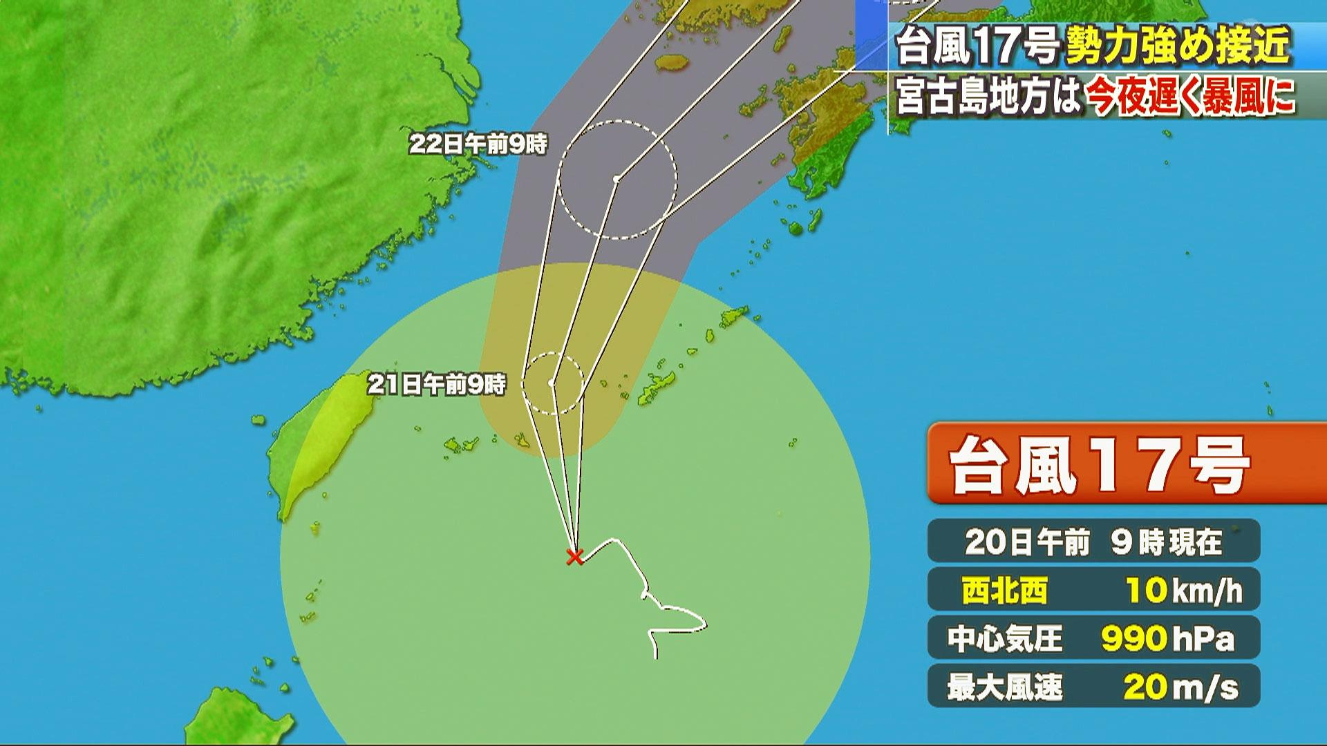 台風17号 勢力強め接近