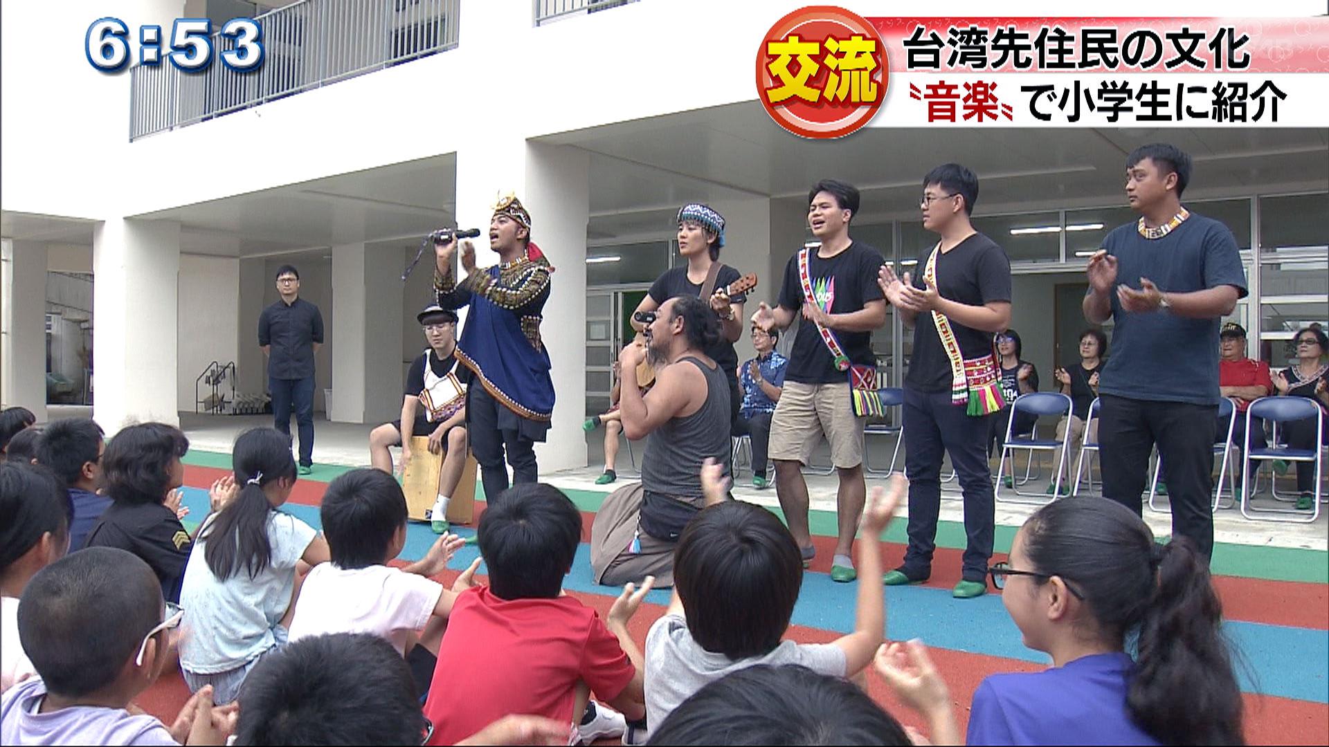 島嶼音楽季 台湾アーティストと交流