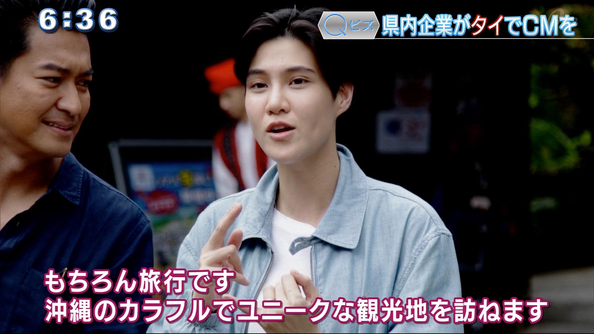 タイのNO.1視聴率チャンネルで放送されている「ルアン・ジン・パン・ジョー」