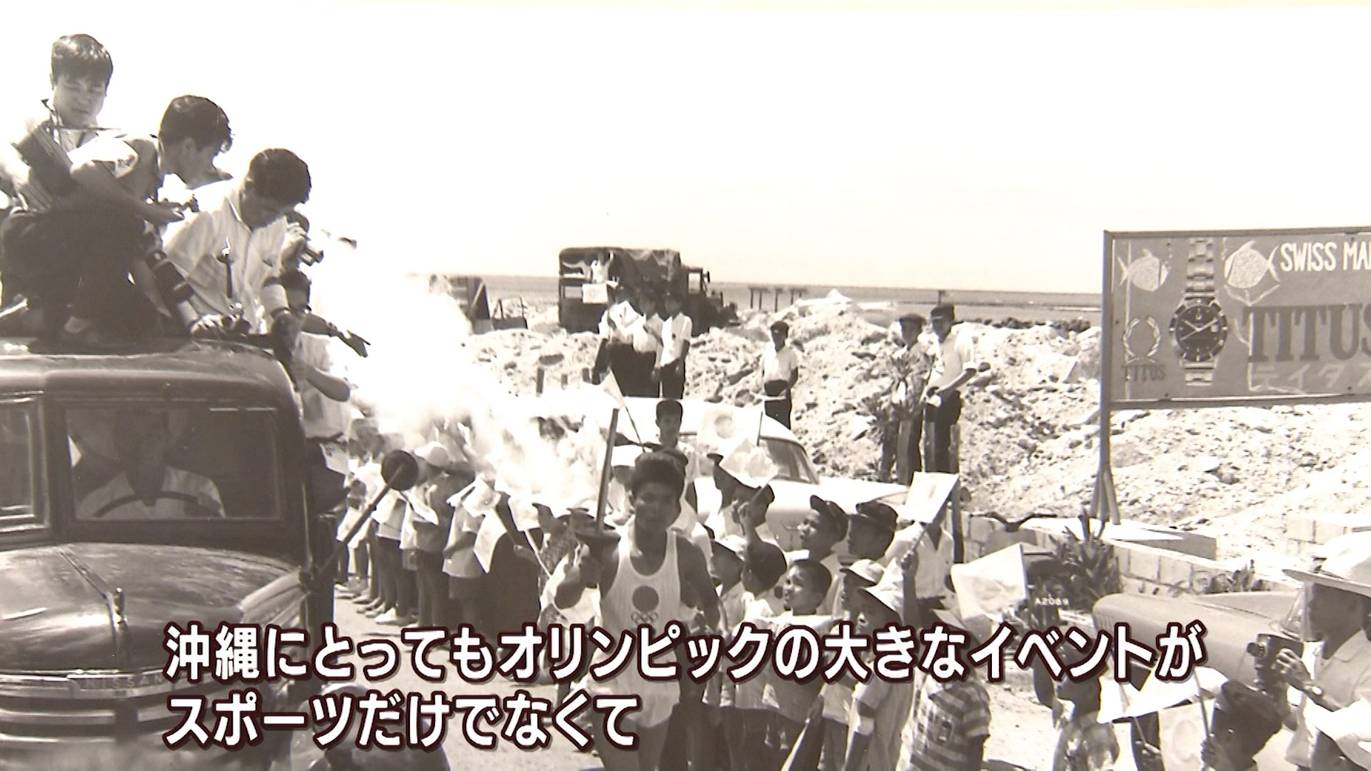 沖縄の社会にも影響を与えるような大きなエネルギーとなるような大会になってほしいとそう思いますね。