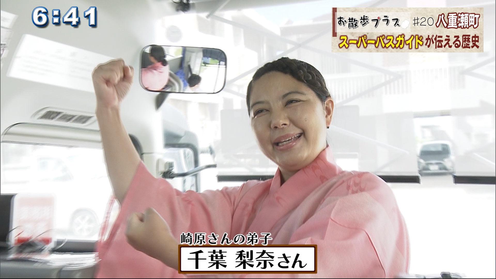 実は崎原さんの弟子、千葉梨奈さんです。