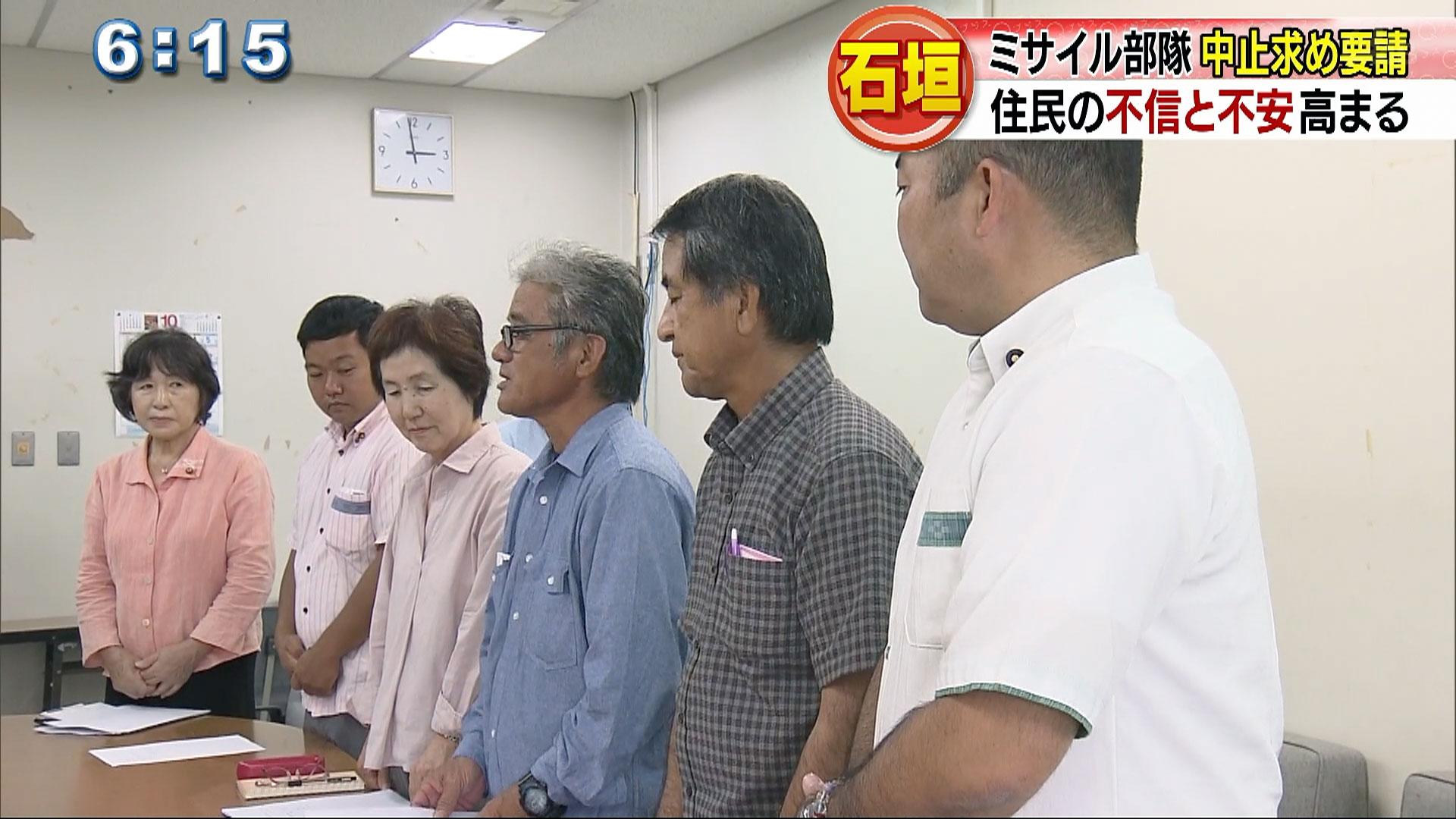 石垣島の陸自配備で工事の中止を県に訴え