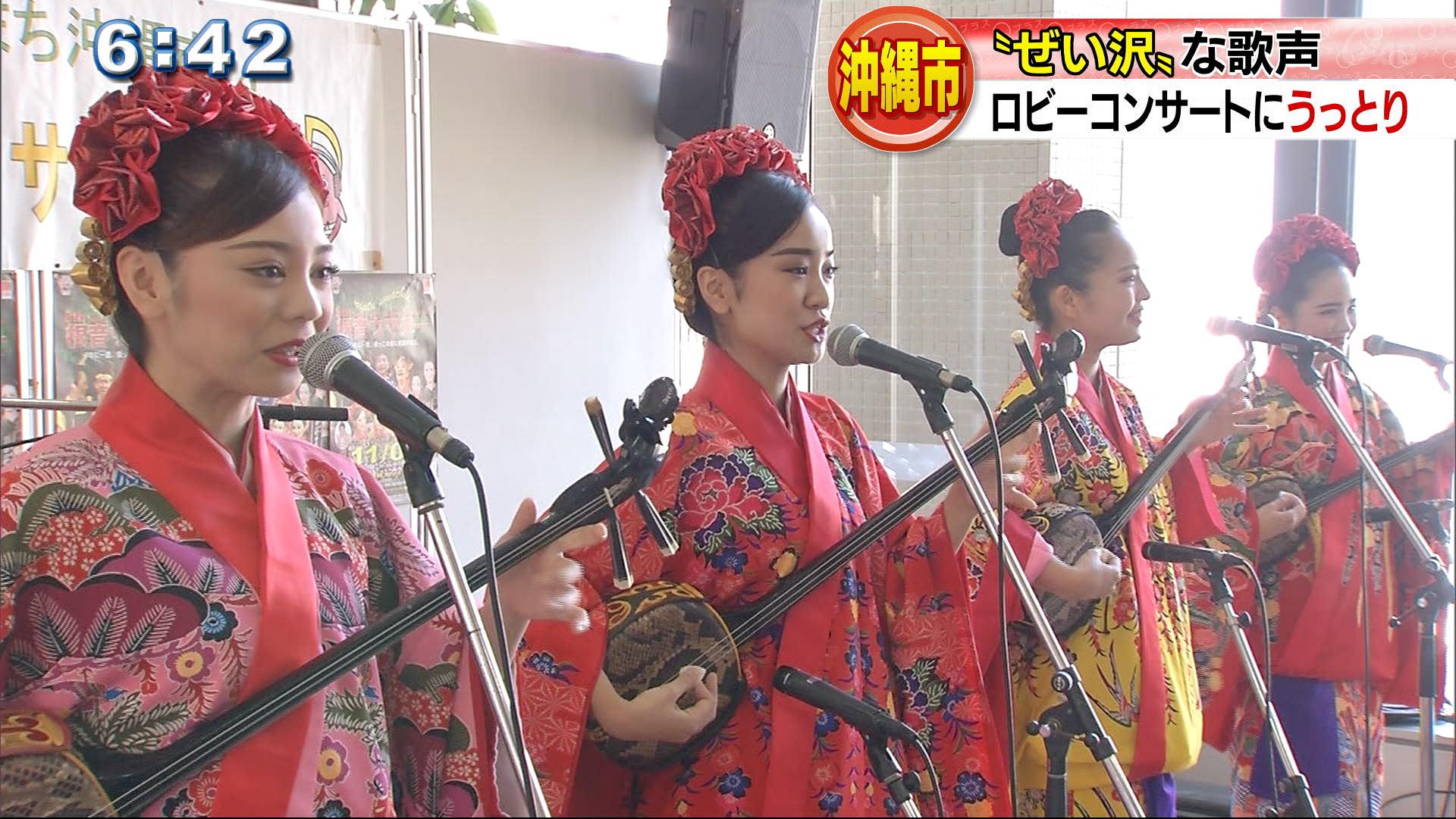 沖縄市役所でロビーコンサート「根音ウマチー」