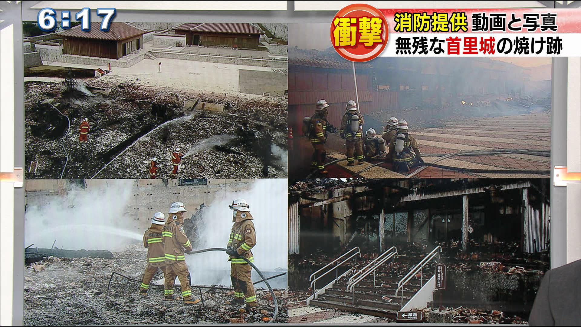 衝撃  消防隊員の11時間 炎と熱気 過酷な現場