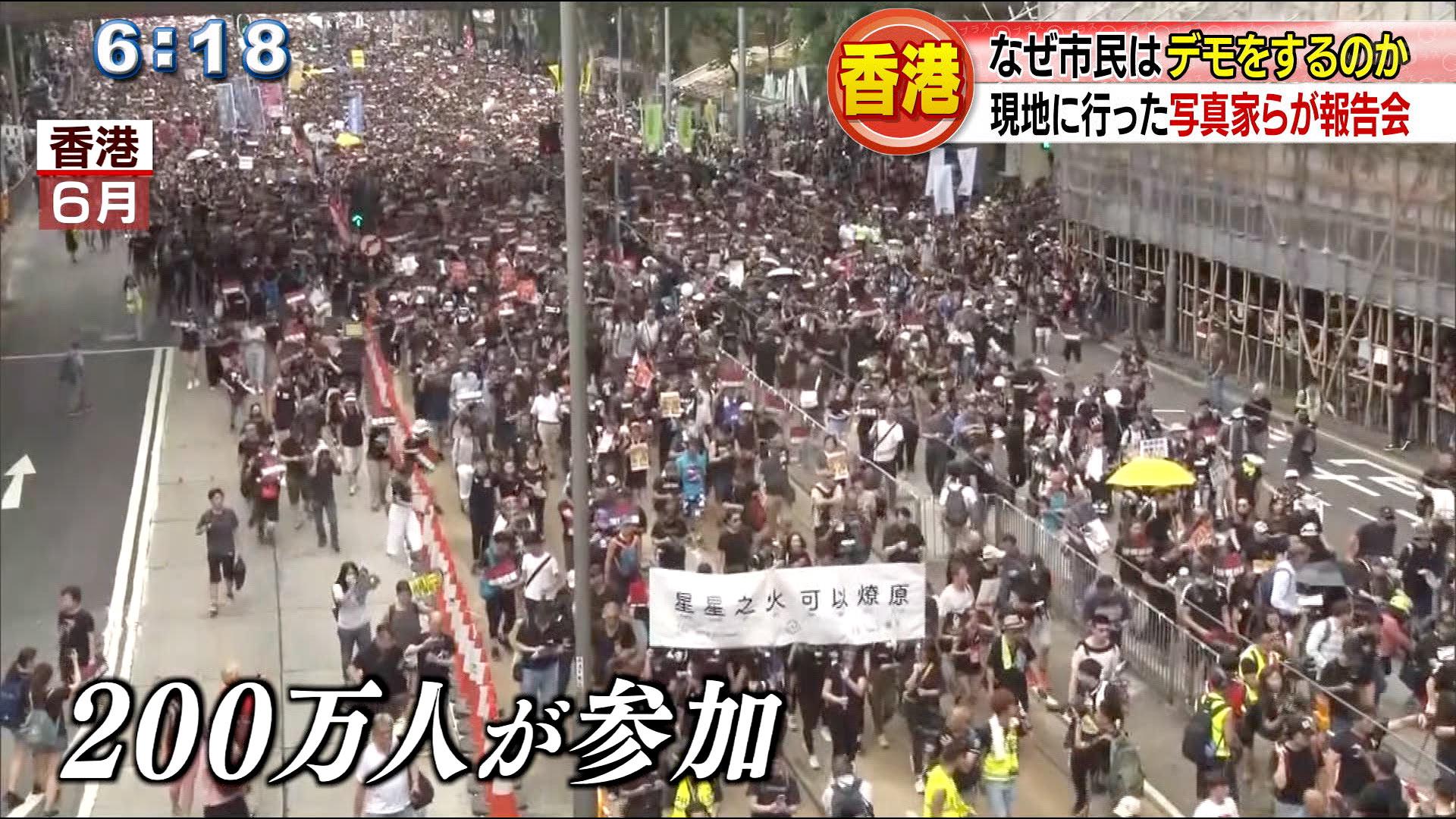 香港民主化デモ現地で見えた沖縄との共通点とは