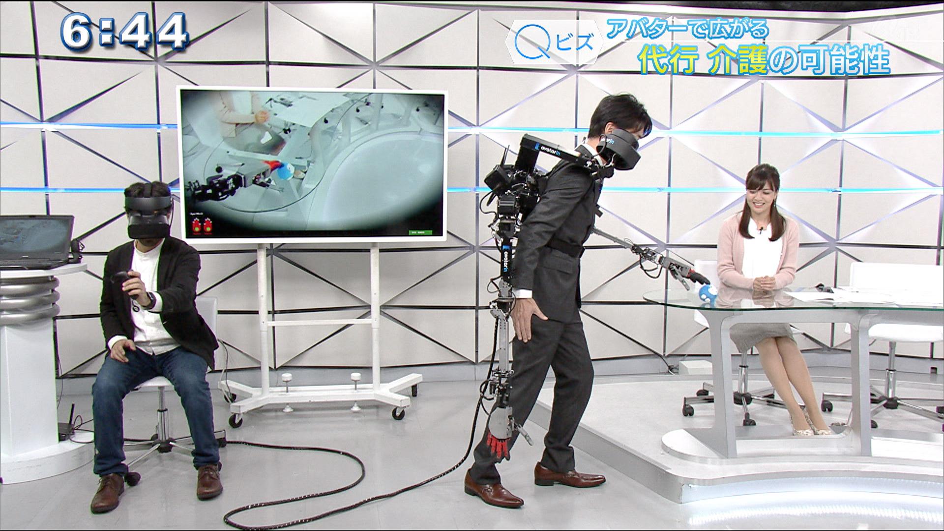 Qビズ 分身ロボット アバター登場