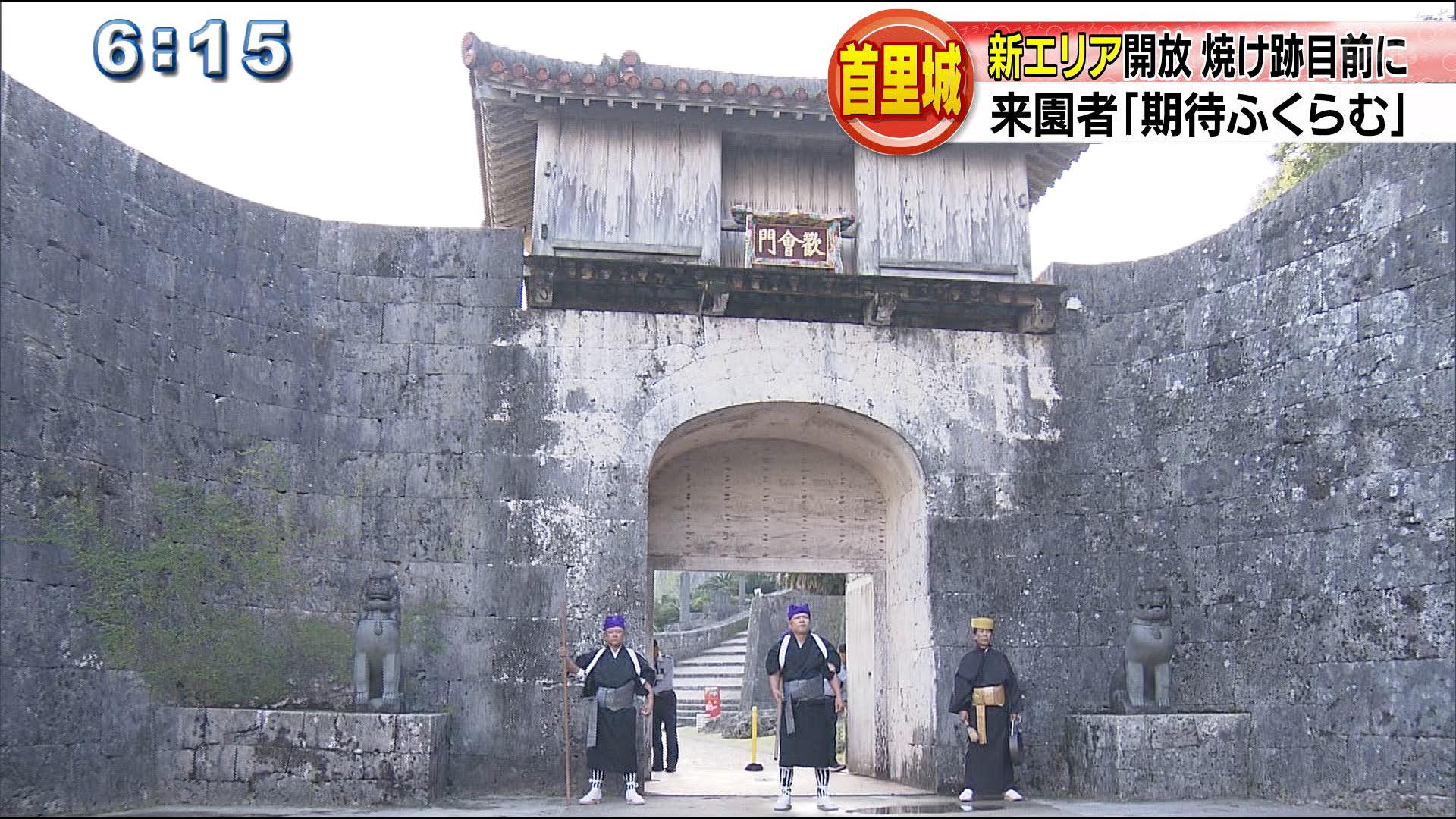 首里城の開門を告げる「御開門式」。火災の前まで奉神門の前で行われていましたが火事のため12日は歓会門の前で行われました。