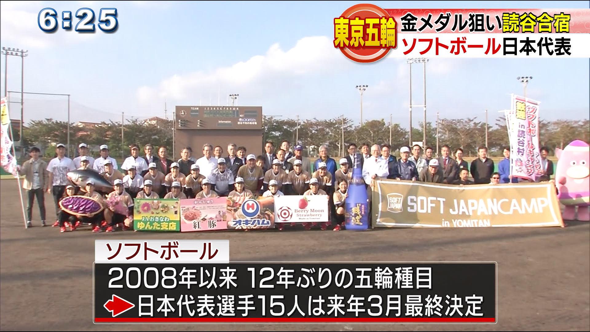 県勢では国際大会で活躍する洲鎌夏子選手が合宿に参加していて代表入りを目指します。