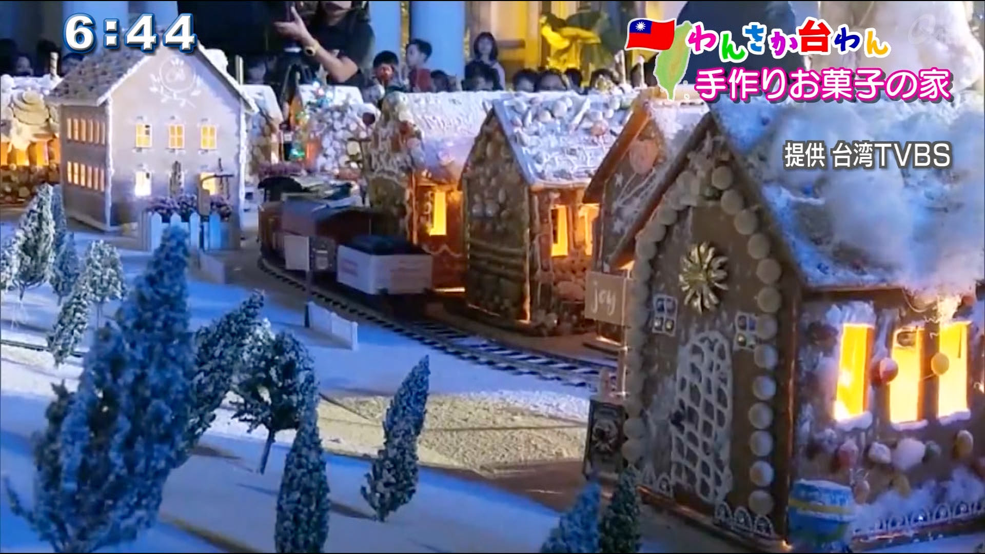 お菓子の家が並ぶ街
