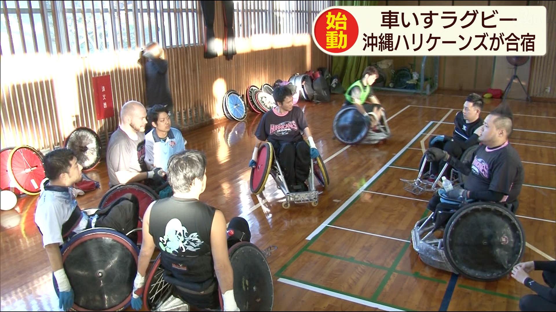毎年12月に行われる日本選手権で現在3連覇中です。