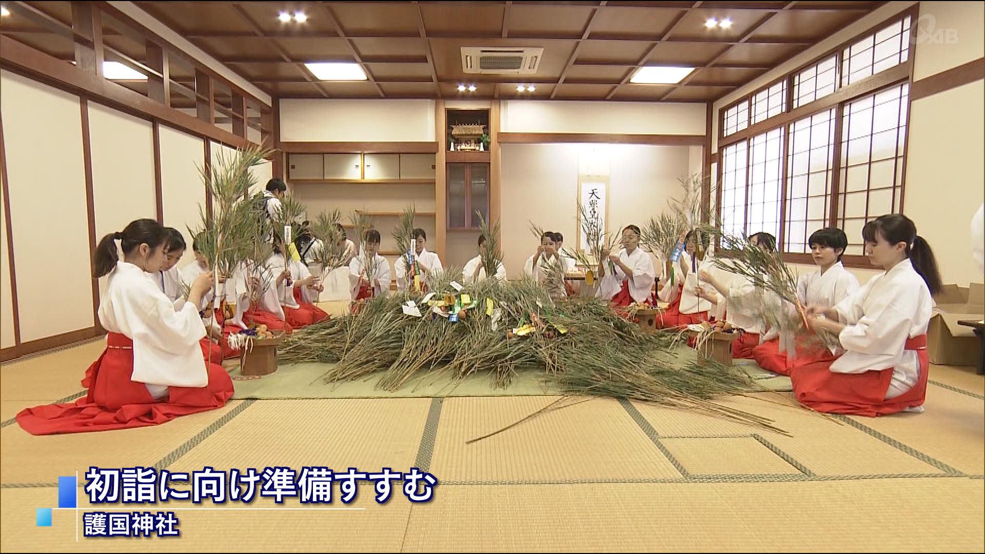 神社では初詣の準備