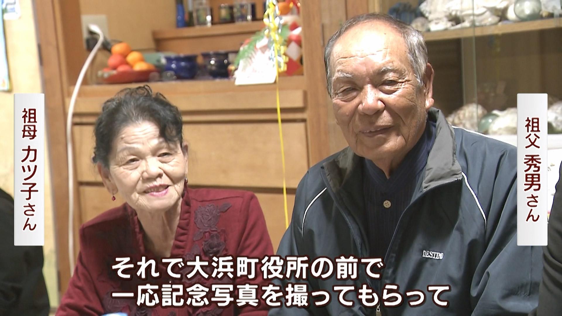 68年続く白保成人式 昭和・平成・令和と受け継がれる式