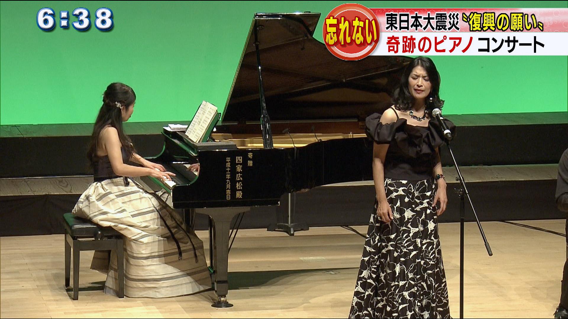 奇跡のピアノコンサート沖縄初開催