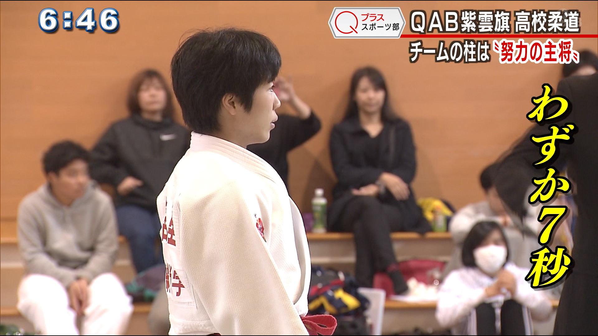 宮里選手は個人決勝でもわずか7秒で勝負を決め、優勝!