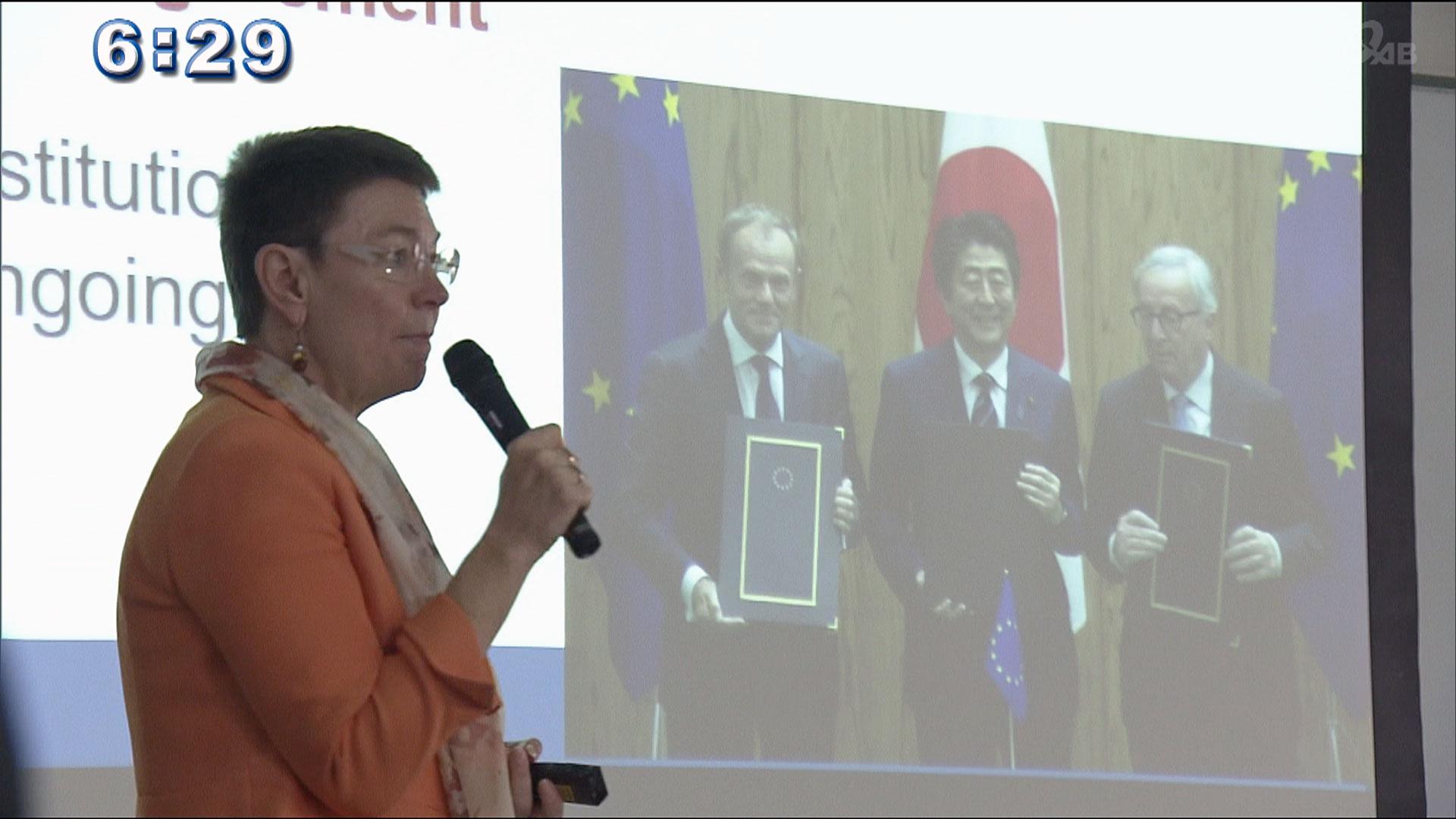 フロア駐日EU大使が沖縄を訪問