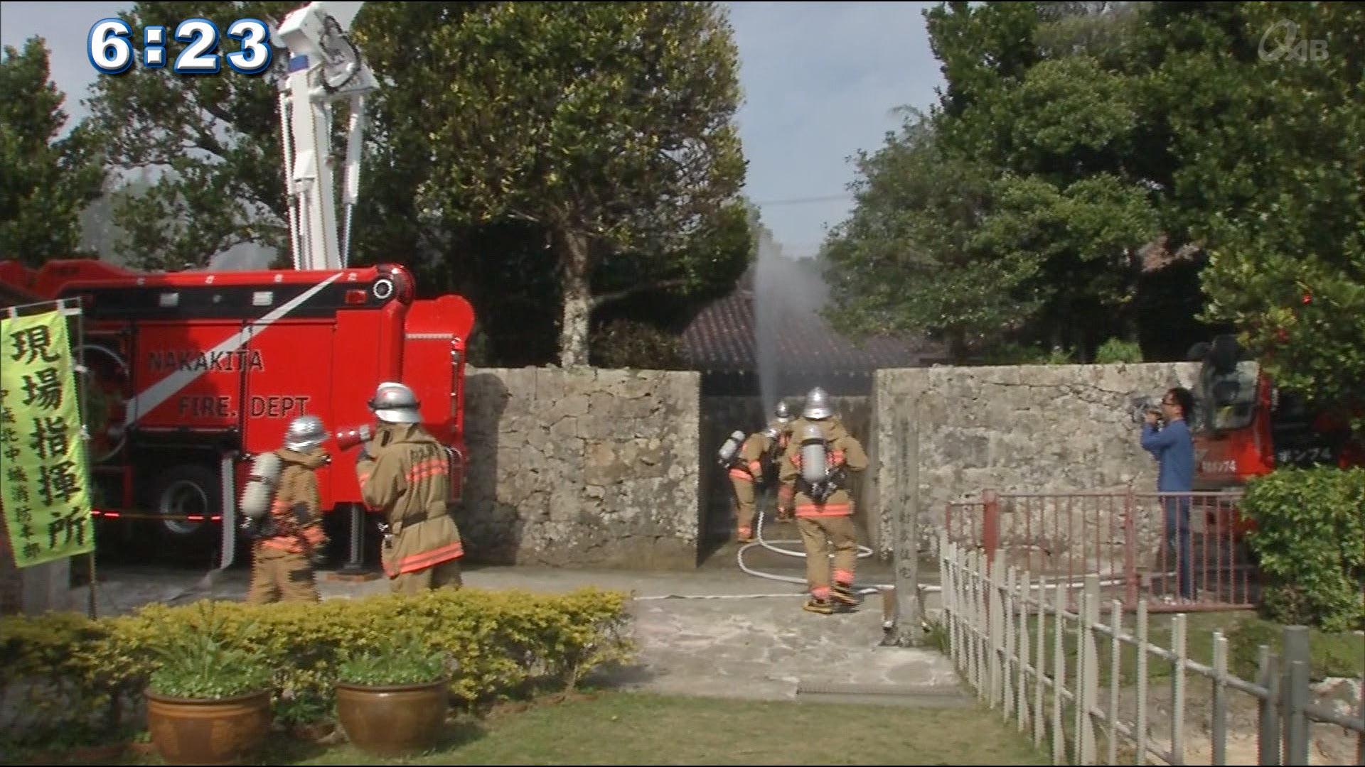中村家住宅で防火訓練