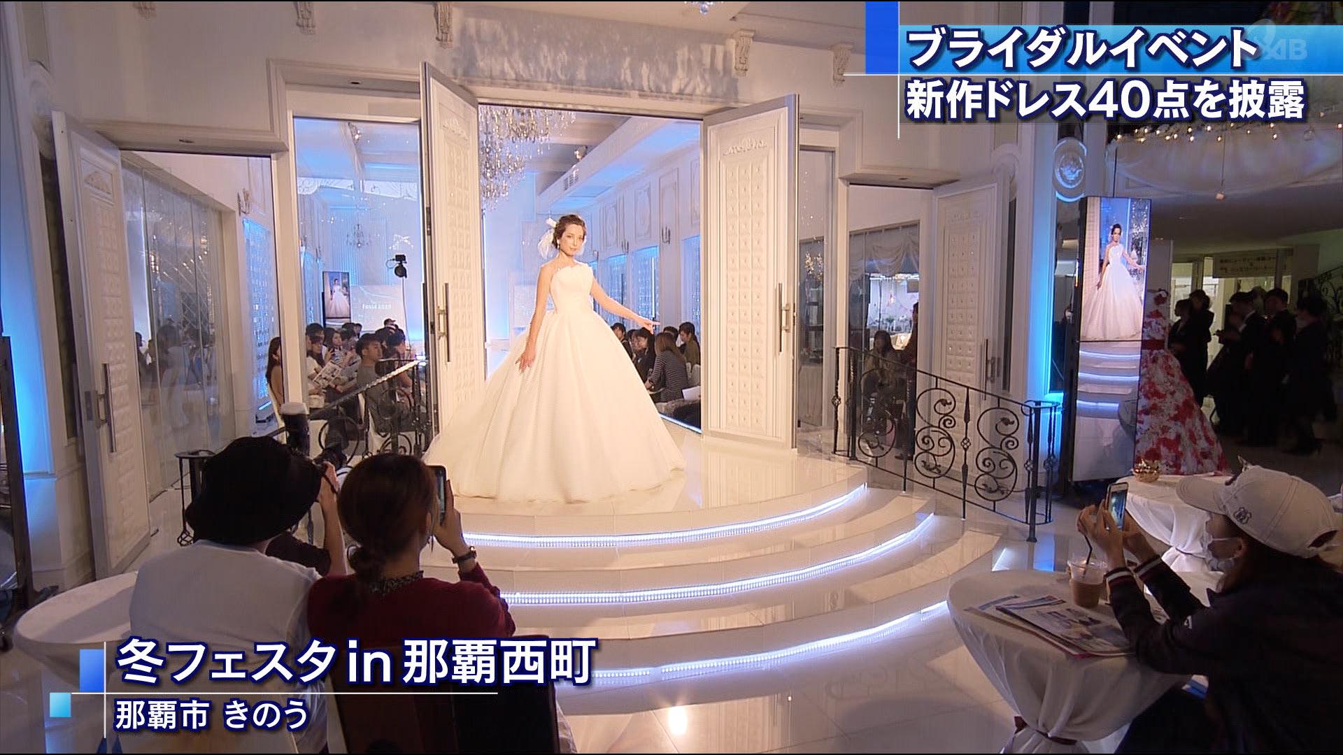 2020年の新作ウェディングドレスをお披露目
