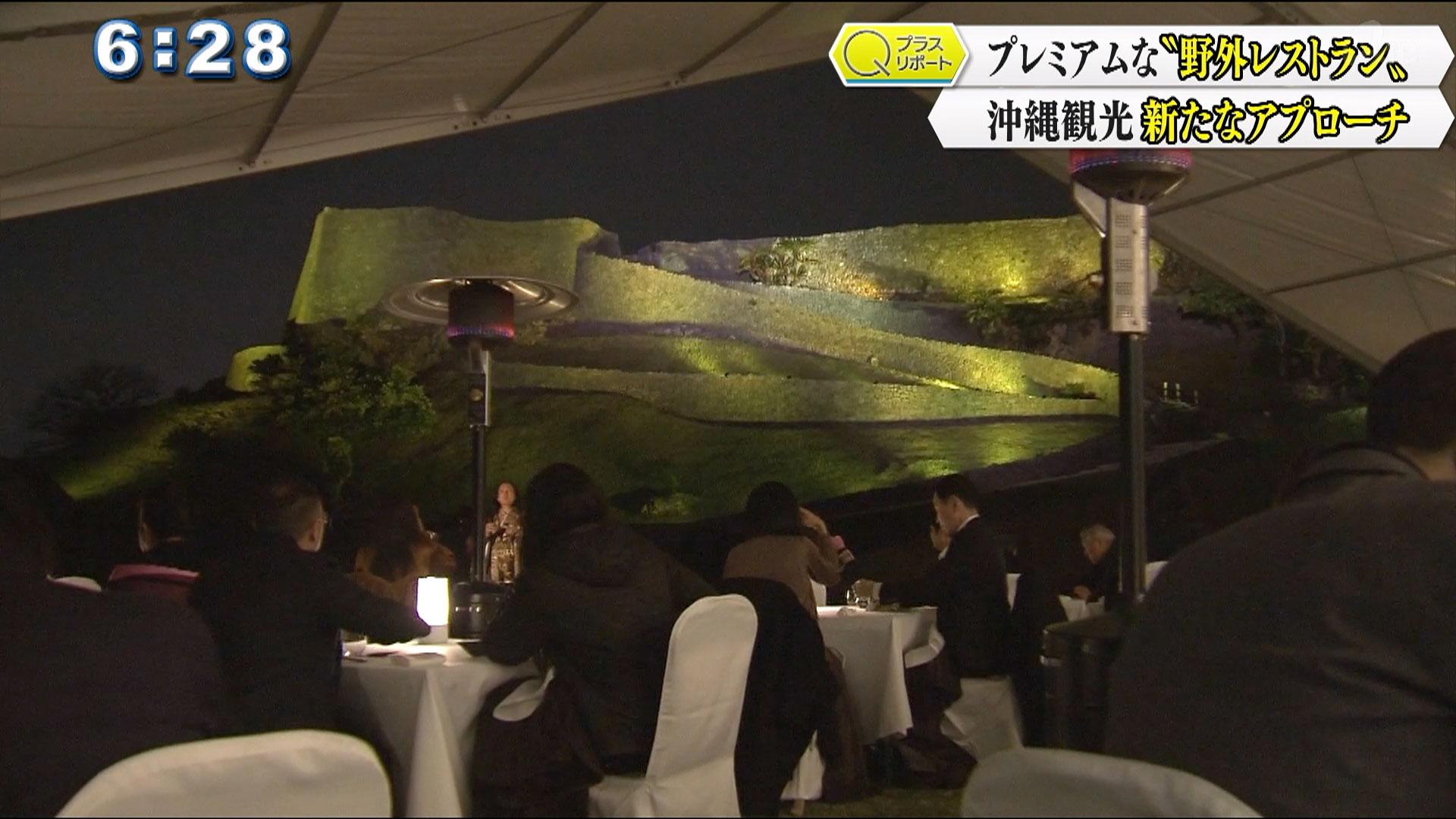 一夜で27万円 ハイクラスな沖縄観光を提案