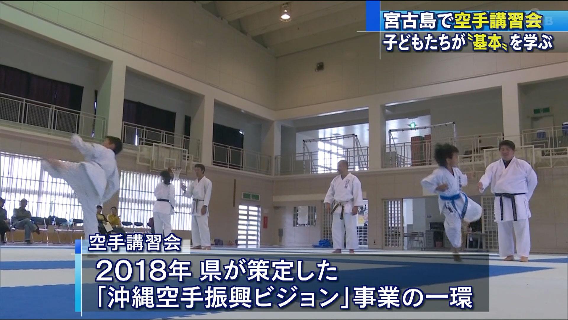 宮古島の中学校で空手講習会
