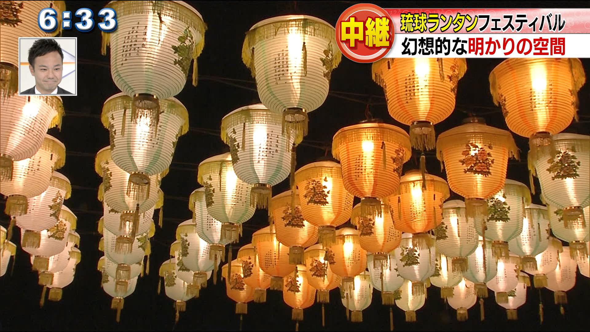 中継「琉球ランタンフェスティバル」
