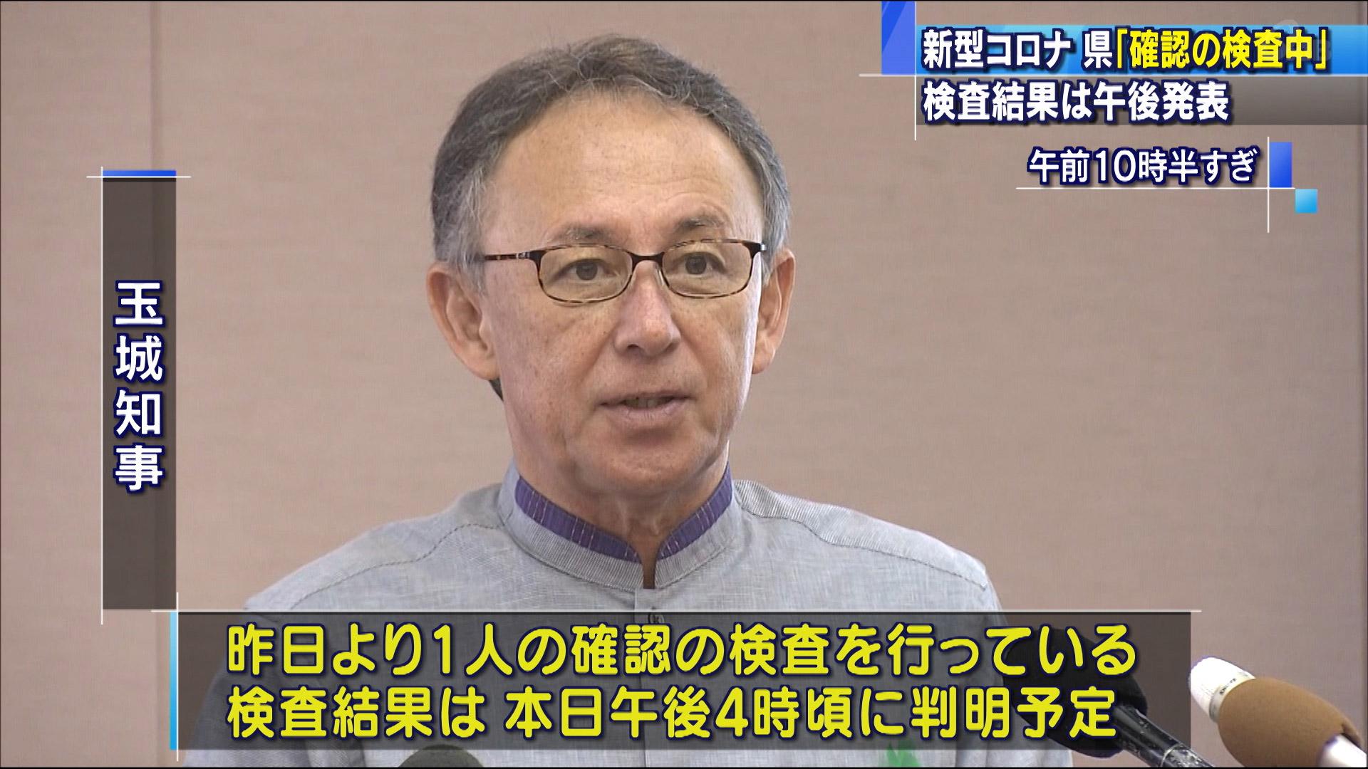 県が新型コロナ感染疑いを発表 午後にも検査結果