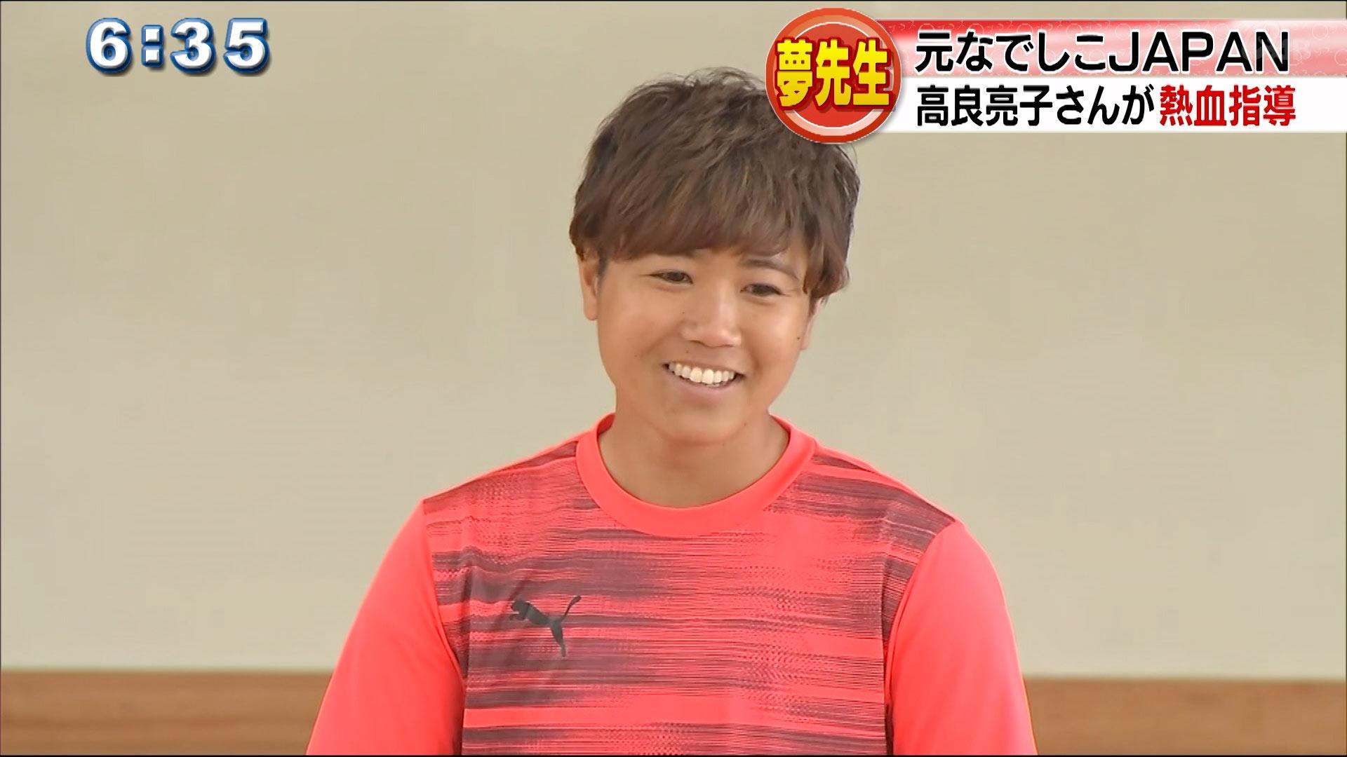 「夢先生」高良亮子さんが小学校訪問