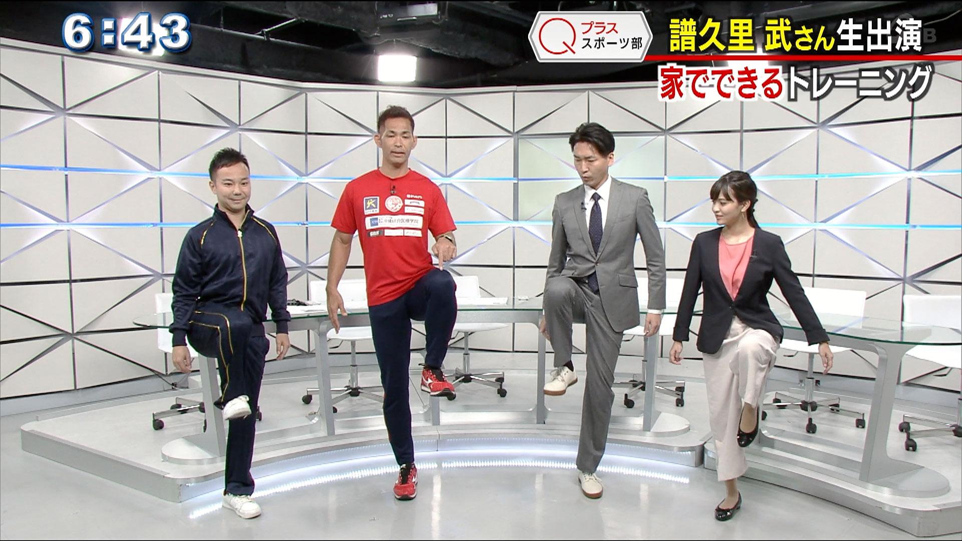 譜久里武さん生出演 世界記録保持者が教える家でできるトレーニング