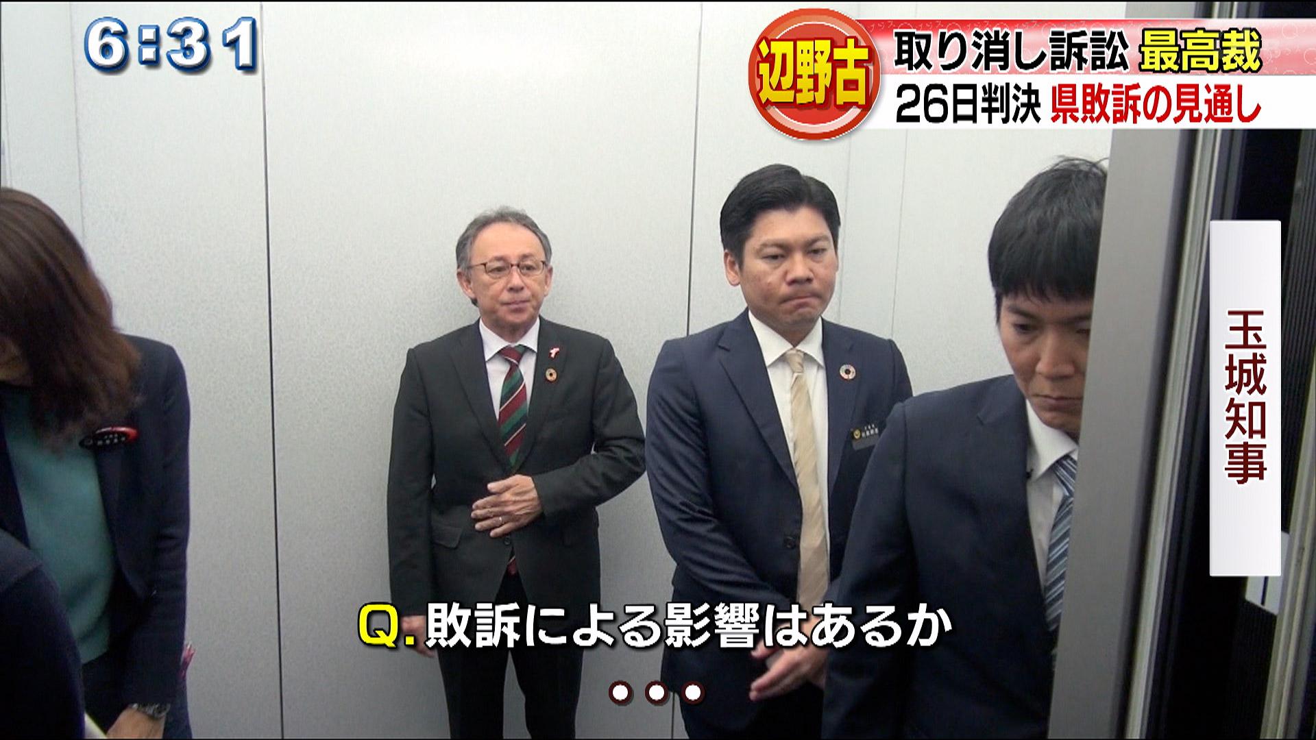 辺野古 県側敗訴の見通し 最高裁が弁論せず判決へ