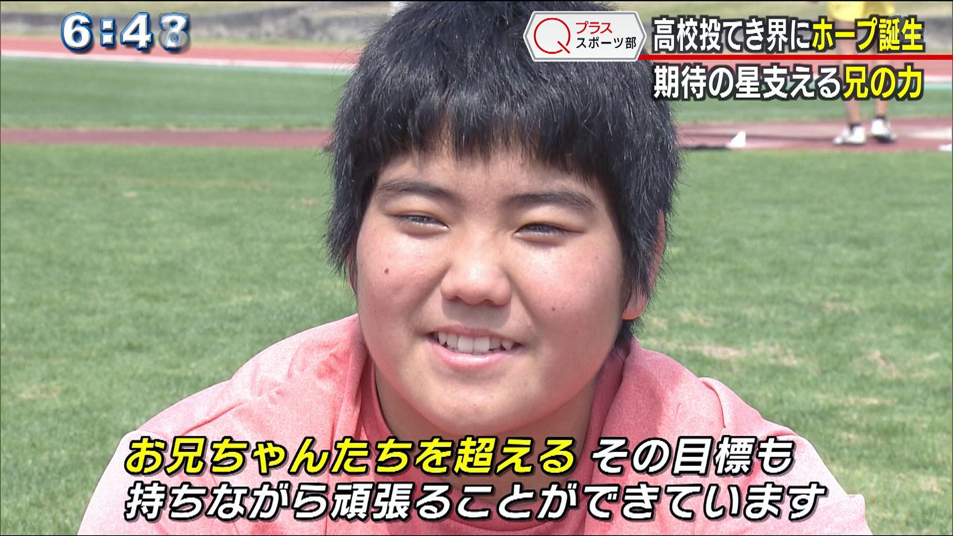 投てき界期待の星友利晟弓さん