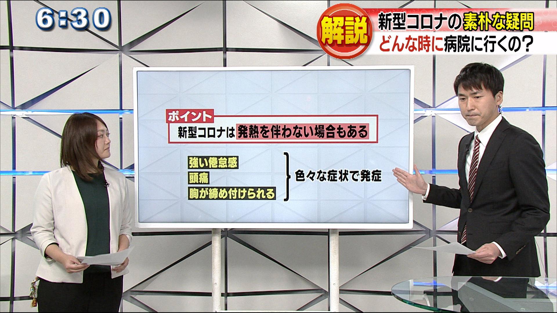 新型コロナ「平熱低くても37.5度?」素朴な疑問