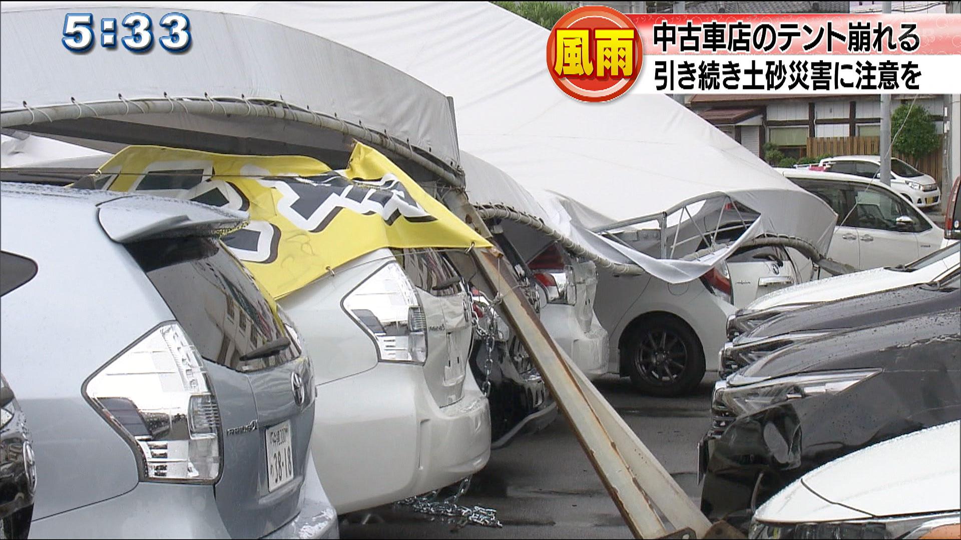 朝の猛烈な雨と突風 テントで車が押しつぶされる