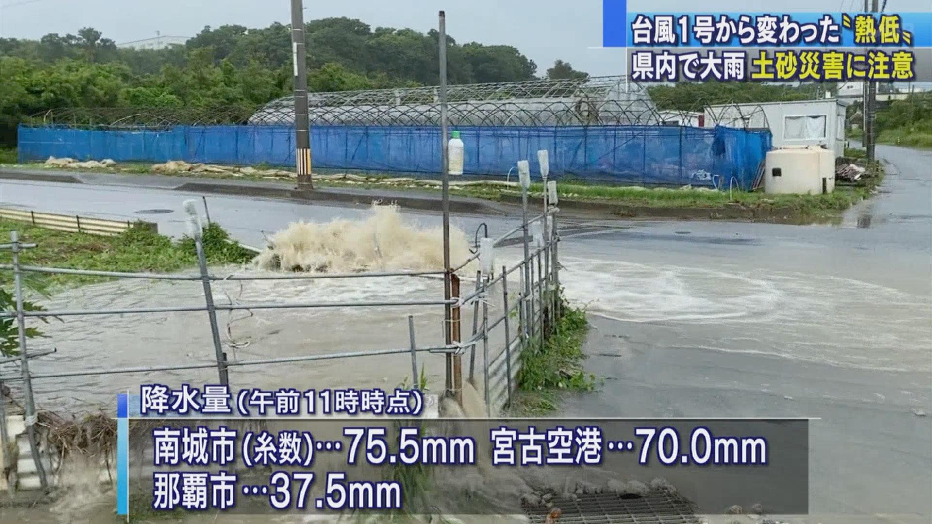 熱帯低気圧の影響で朝から雨 土砂災害などに注意