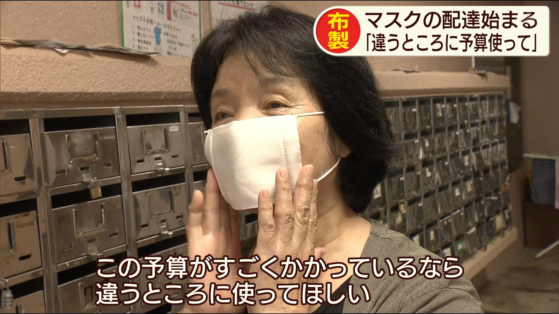 布製マスクの配達が県内でもスタート