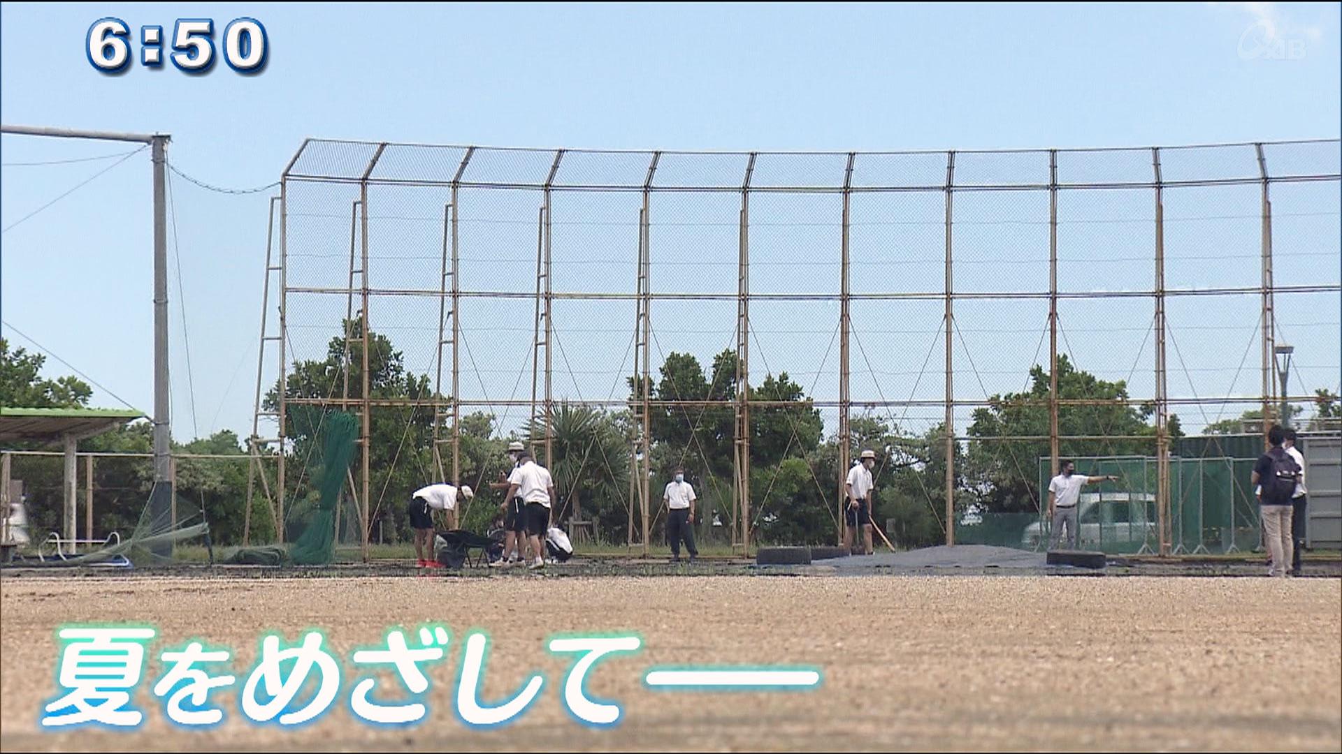 沖縄独自大会開催 新たな目標に向けて