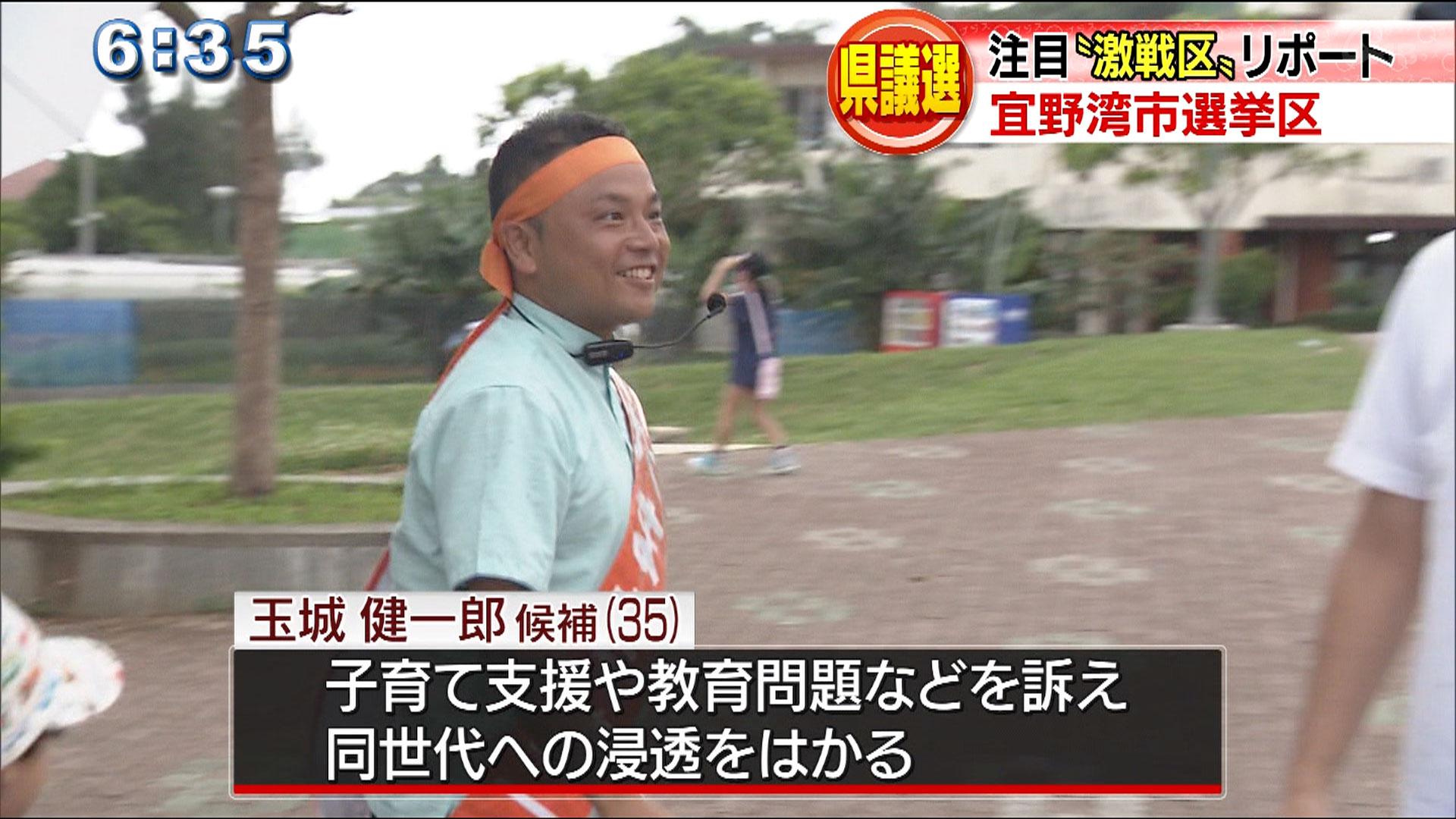 """県議選リポート 注目""""激戦区"""" 宜野湾選挙区"""