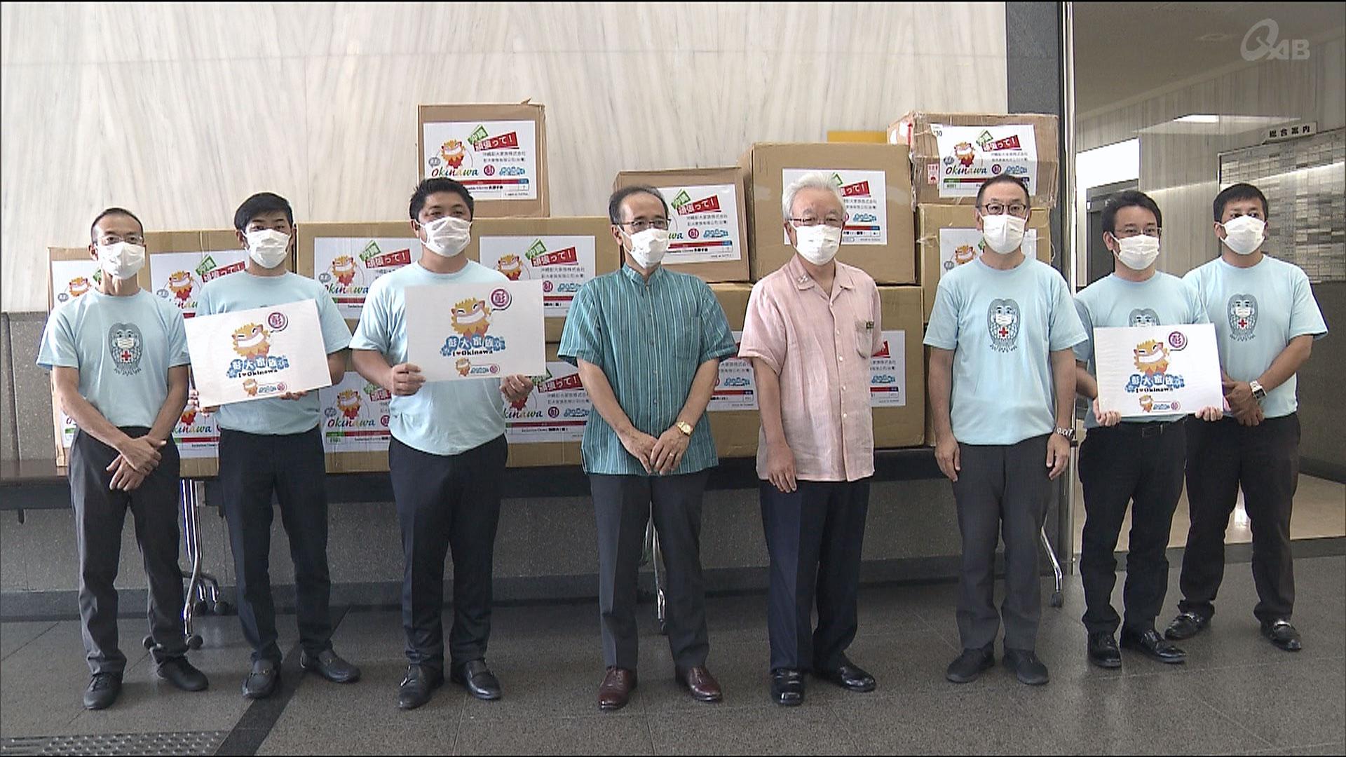 台湾から沖縄に医療物資支援