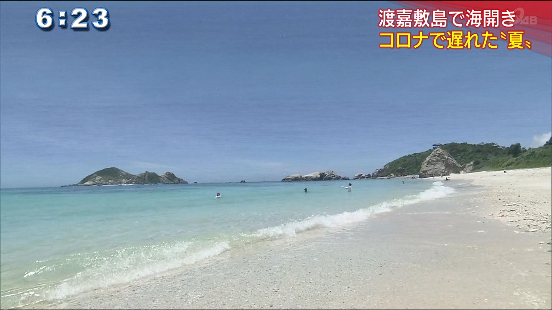 沖縄一遅い海開き