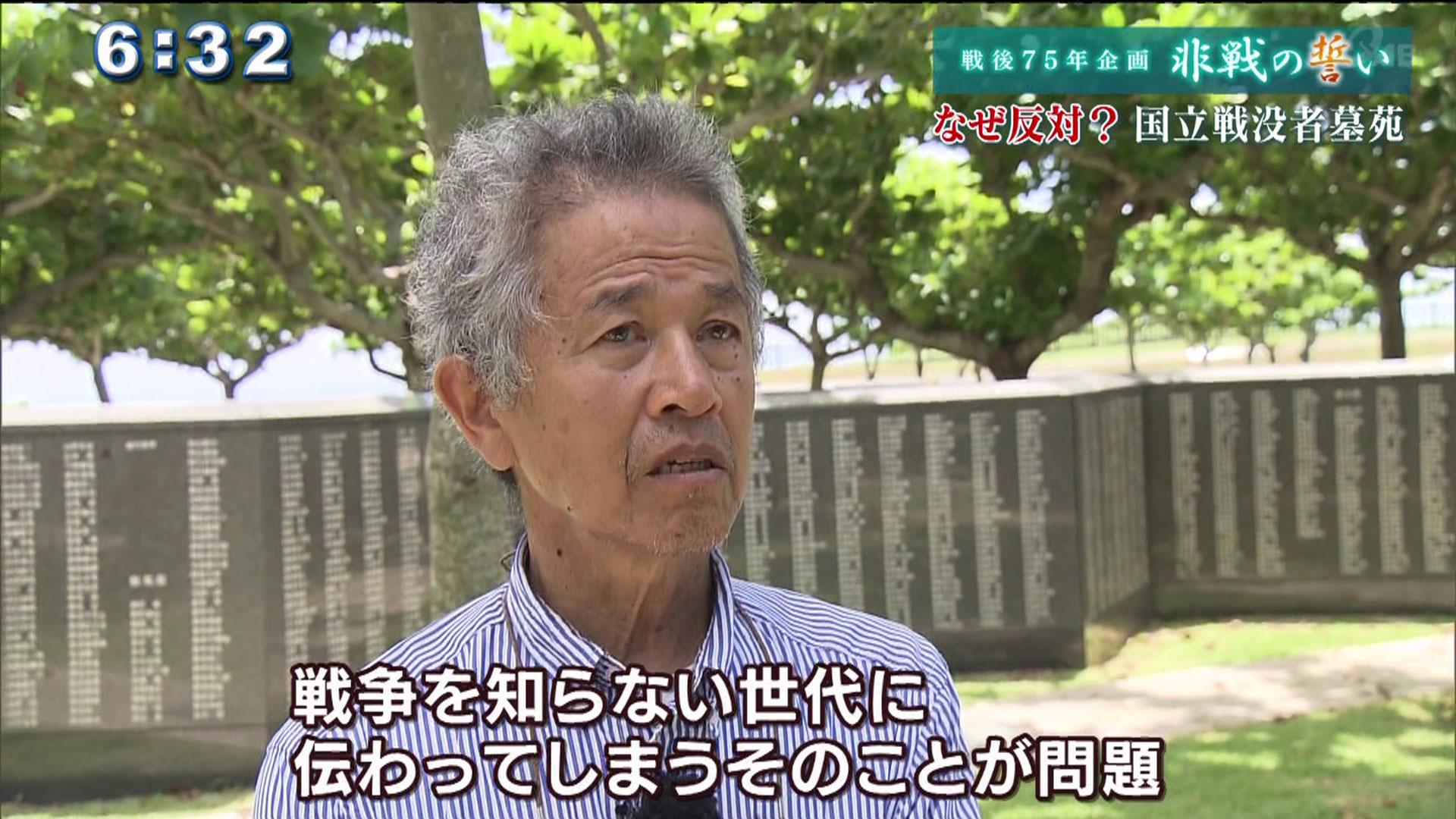 """シリーズ非戦の誓い 追悼式""""場所""""が持つ意味"""