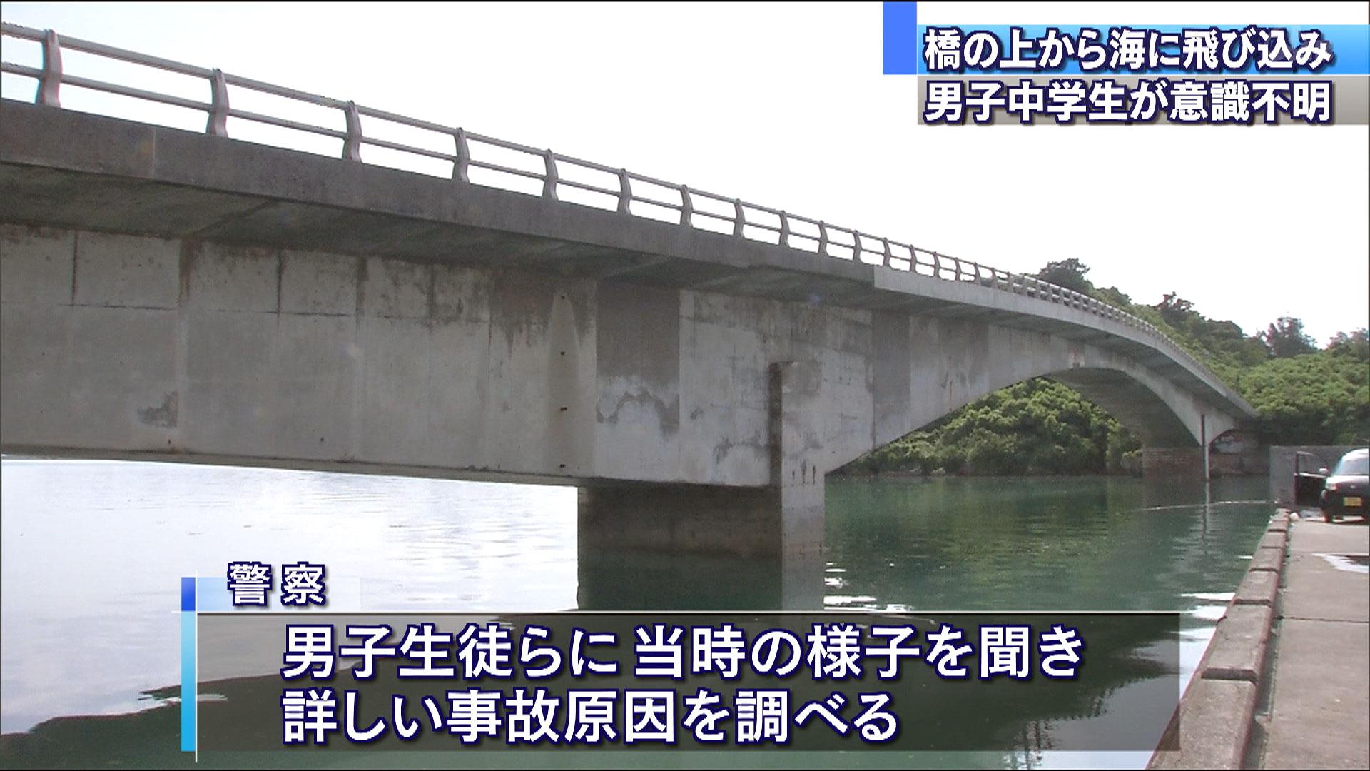 うるま市で水難事故 男子中学生が心肺停止