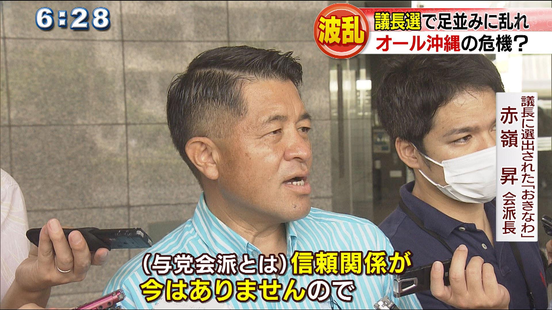 新たな顔ぶれ県議会 波乱の議長選