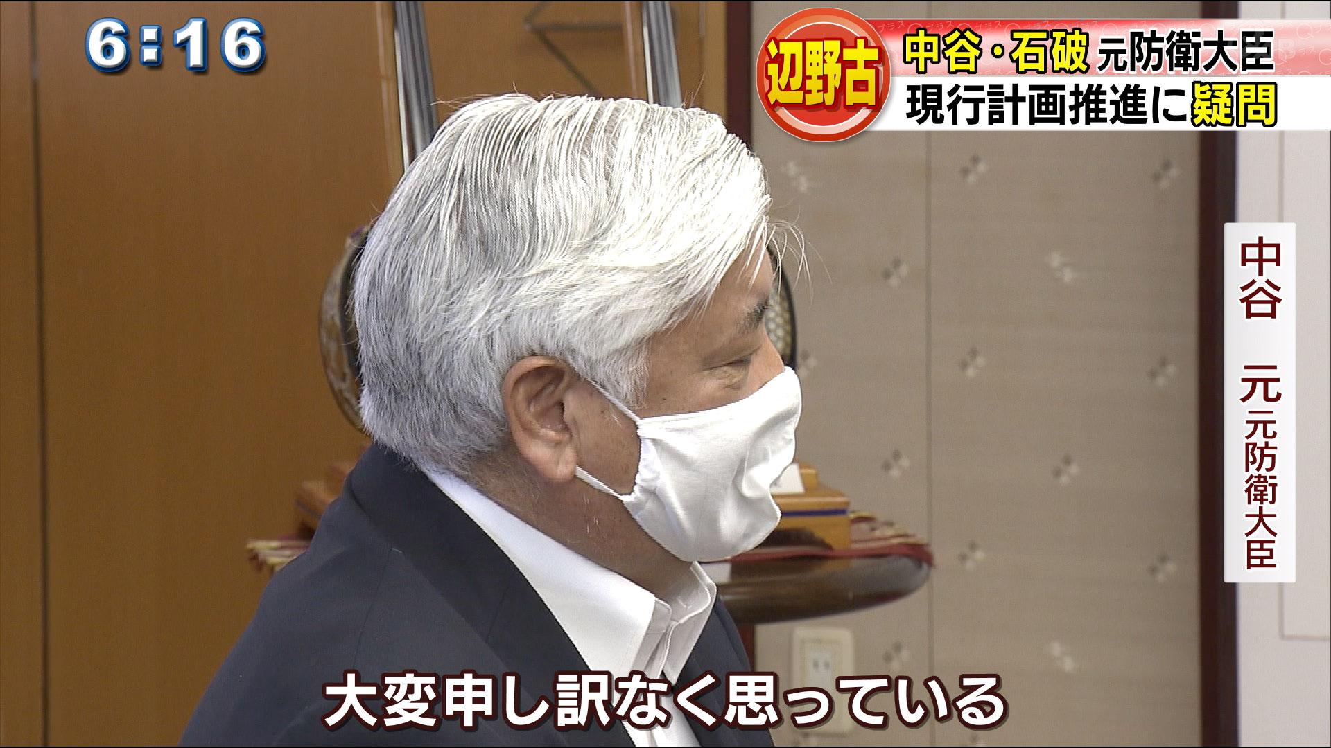中谷元防衛大臣が知事と面談