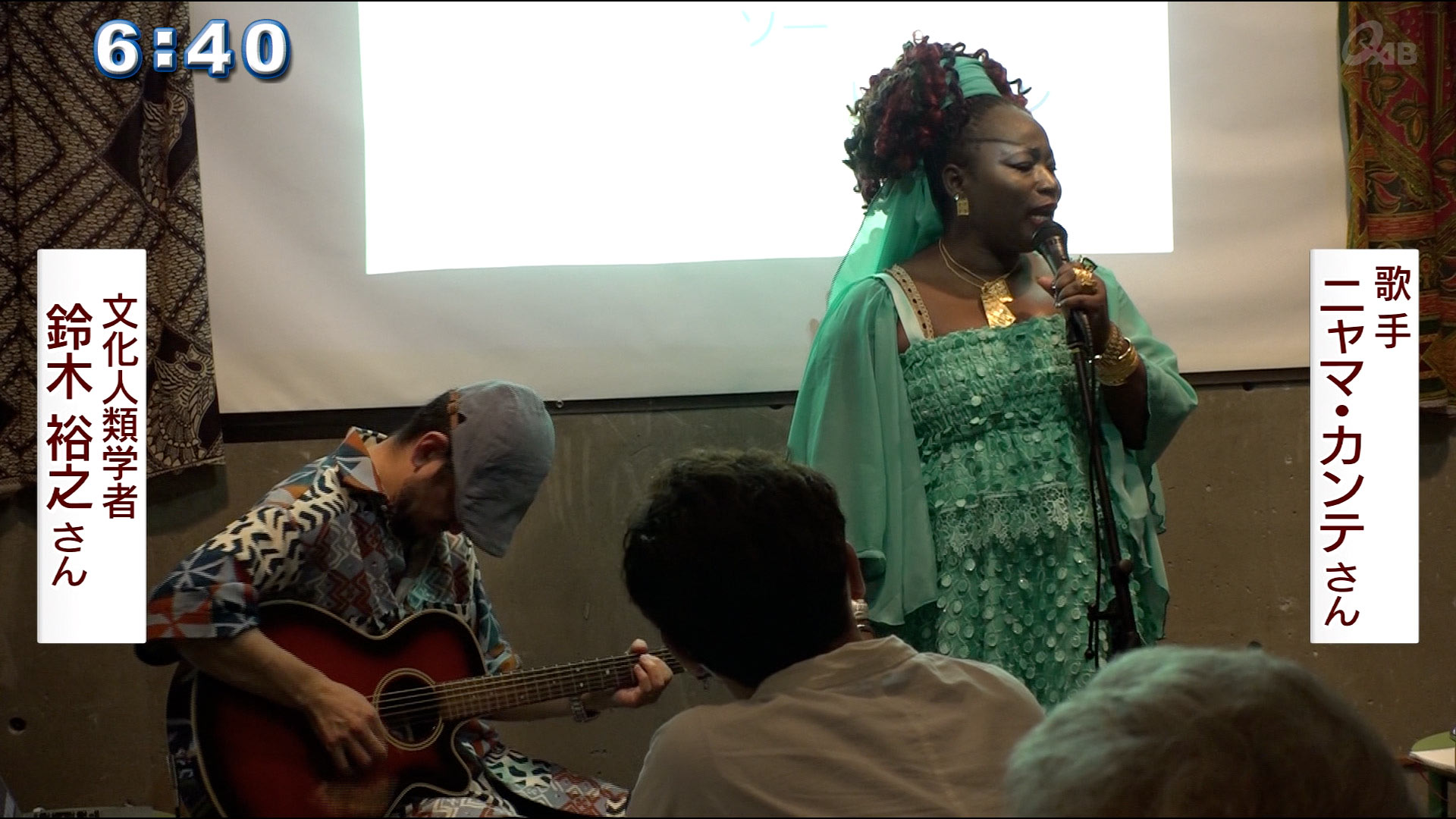 歌が人々を元気に!魅惑のアフリカ音楽