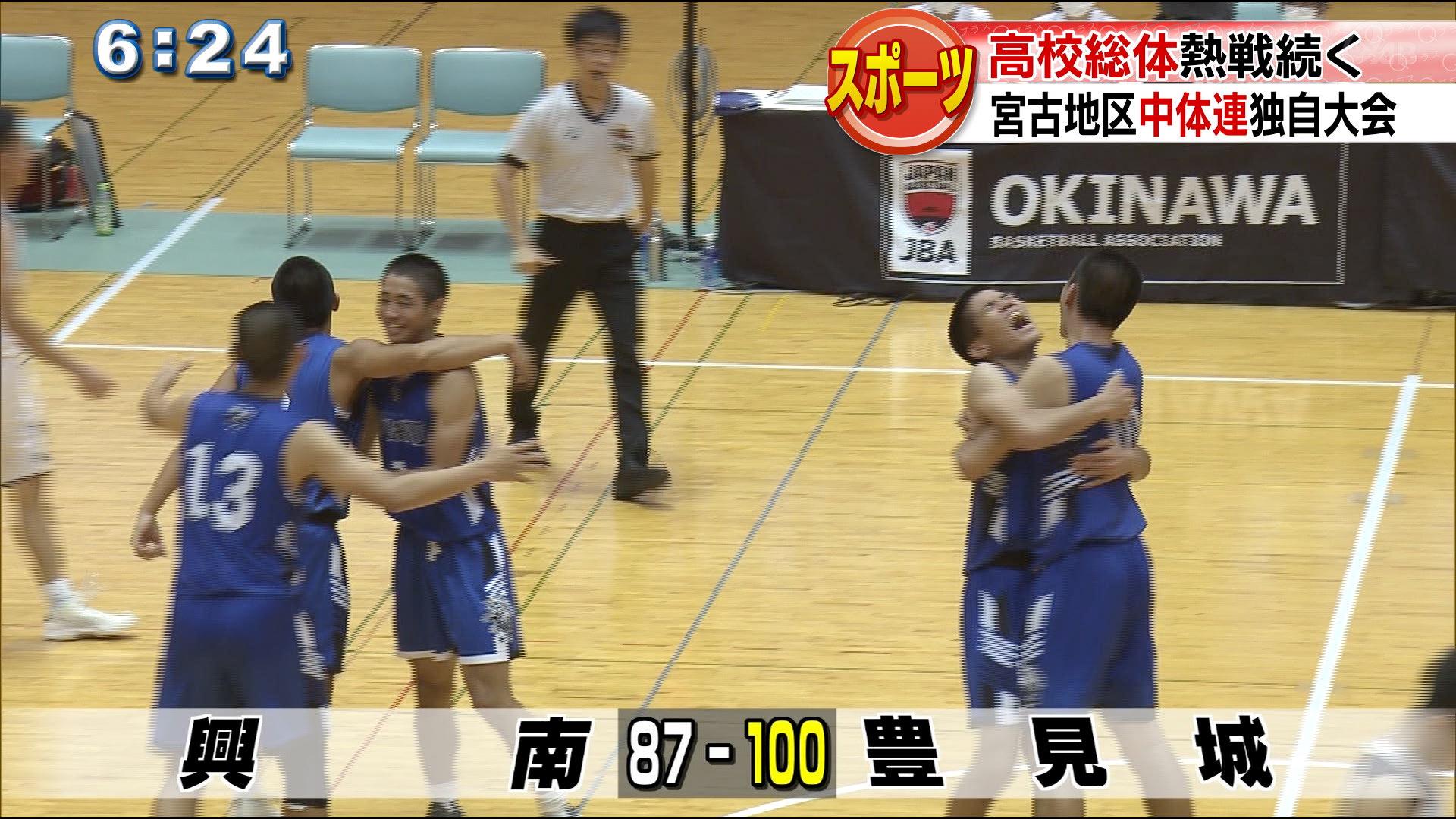 県高校総体、白熱の決勝戦