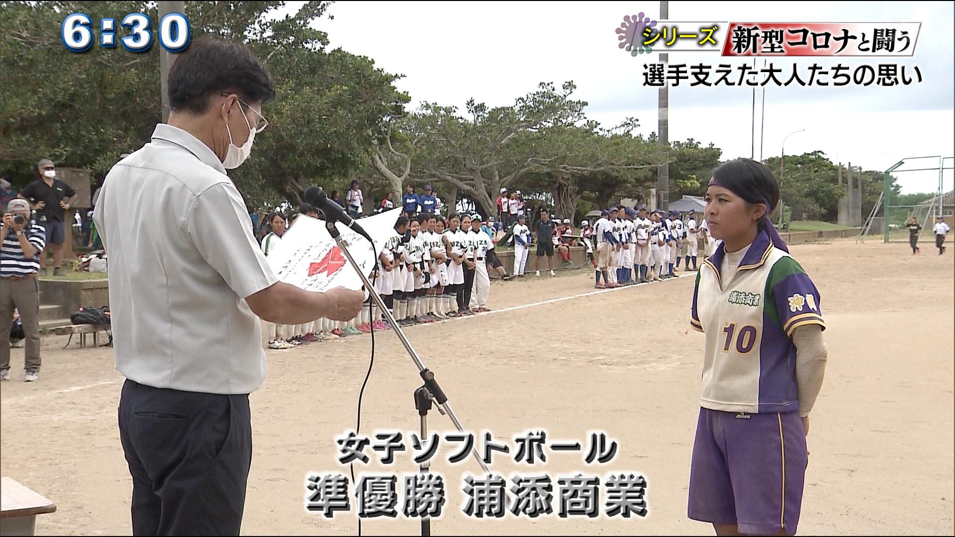 """県高校総体 選手支えた""""大人""""の思い"""
