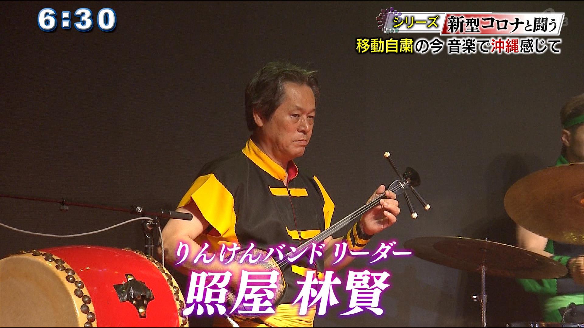 照屋林賢さん コロナ禍の今「音楽の力を配信」