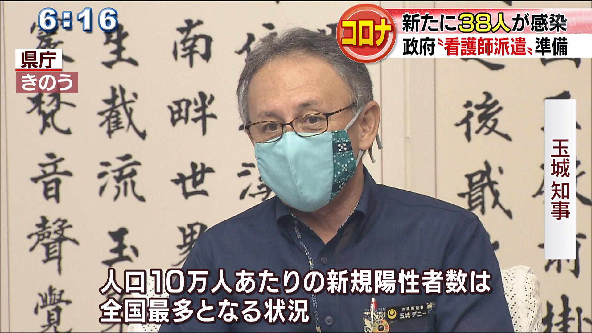 県内新たに38人感染