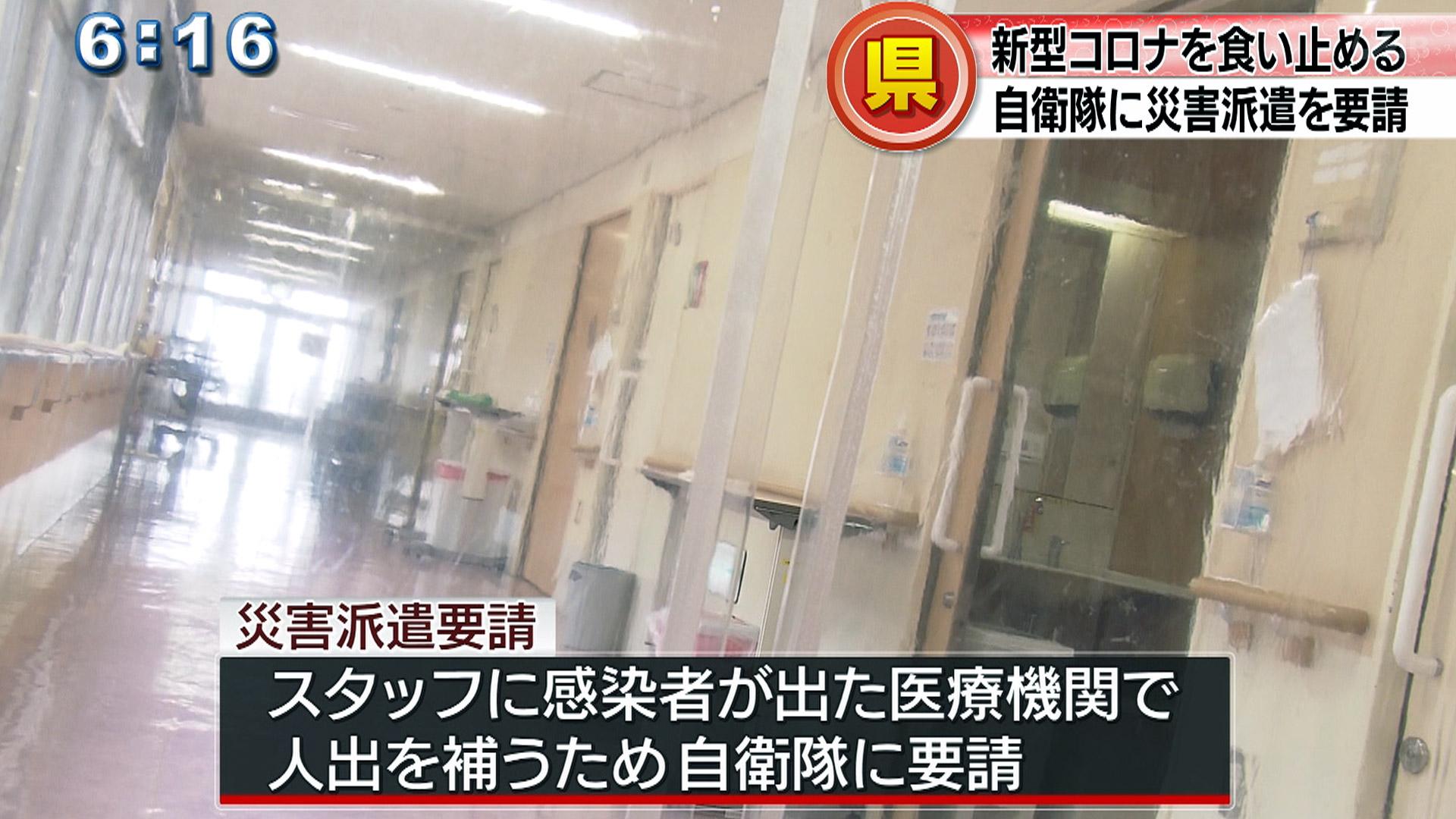 新たに33人感染 自衛隊に要請 鳥取から看護師も到着