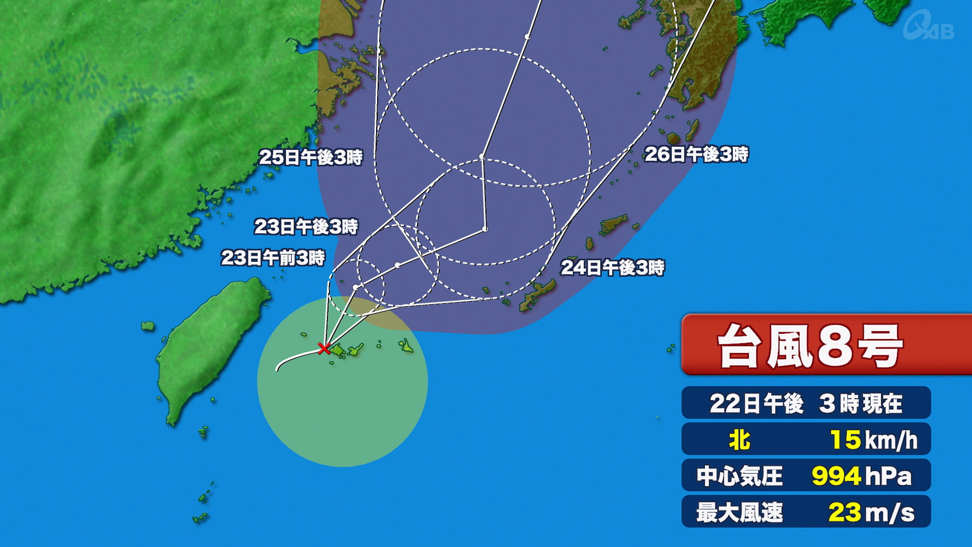 台風8号 西表島の西を北上