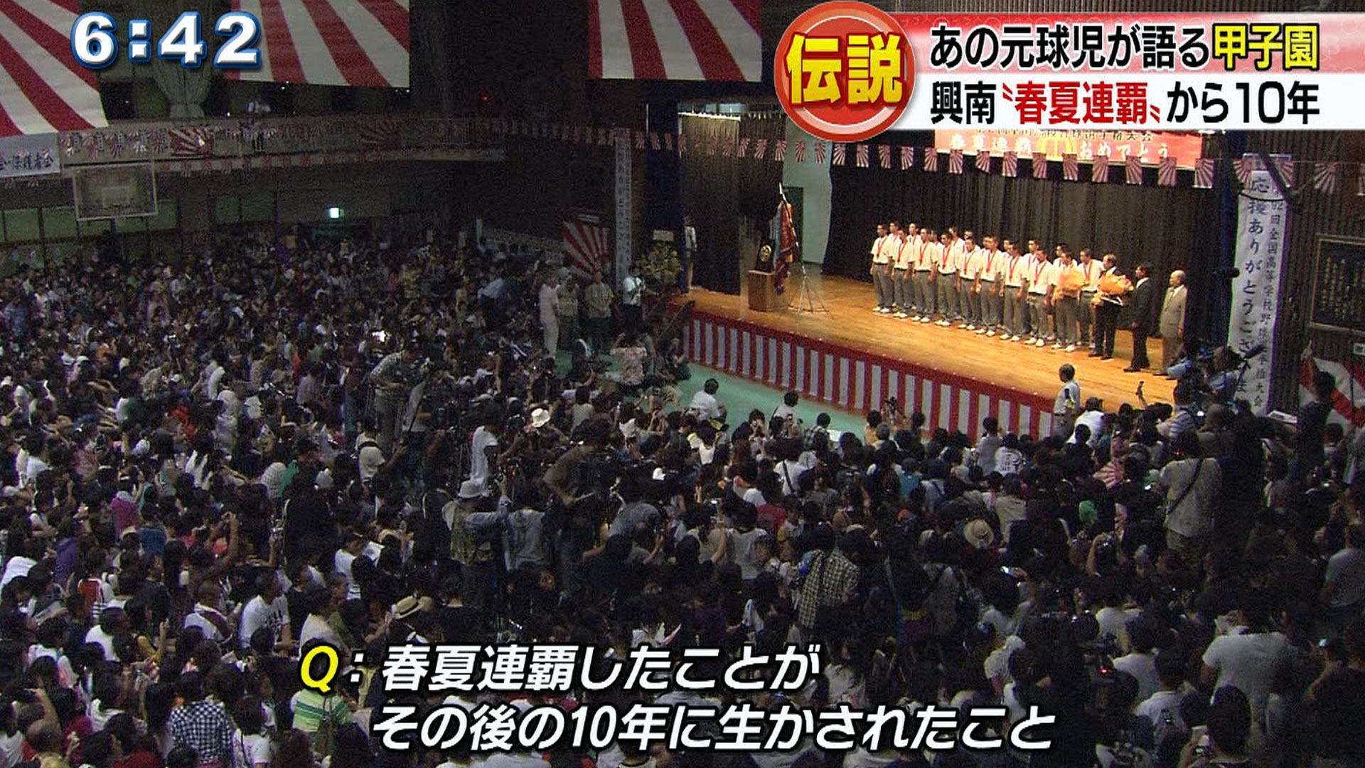 甲子園春夏連覇から10年 元球児が語る甲子園