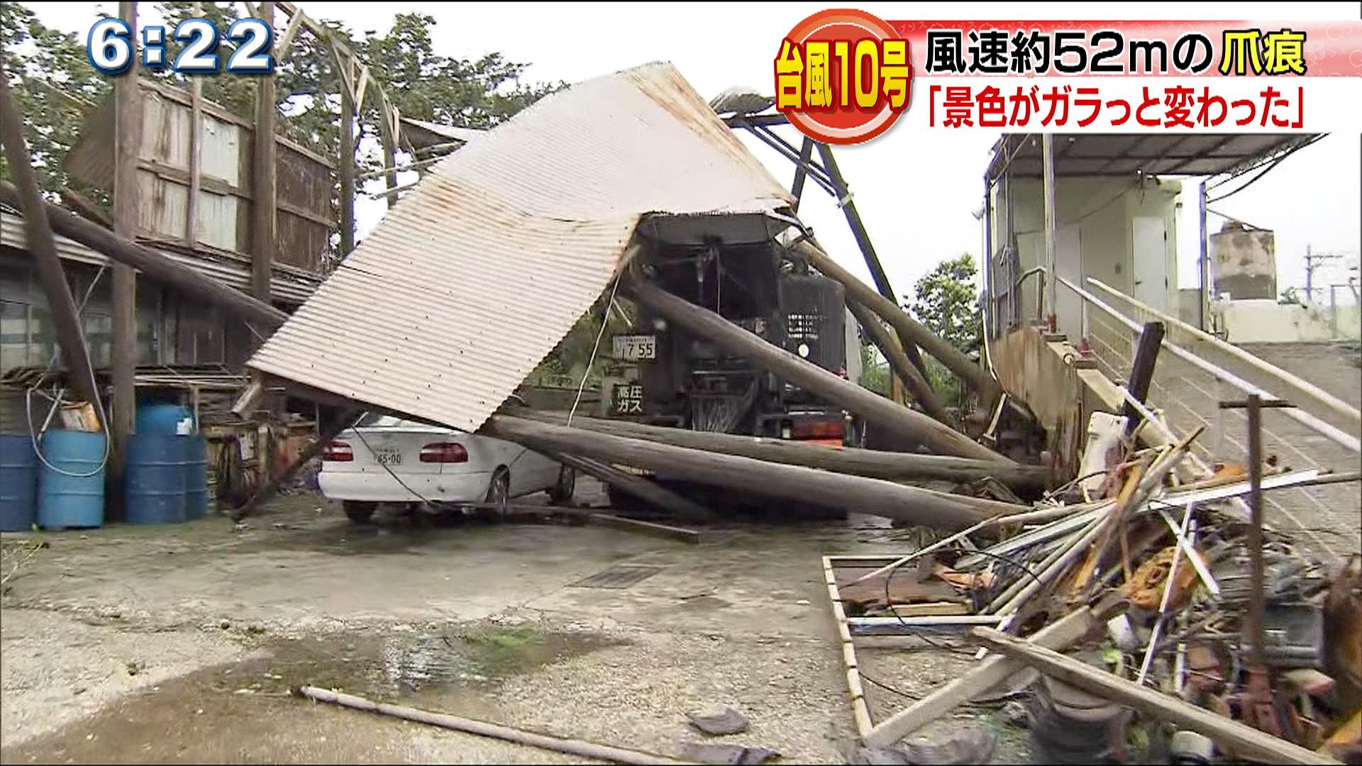 数十年に一度のスーパー台風10号の爪痕